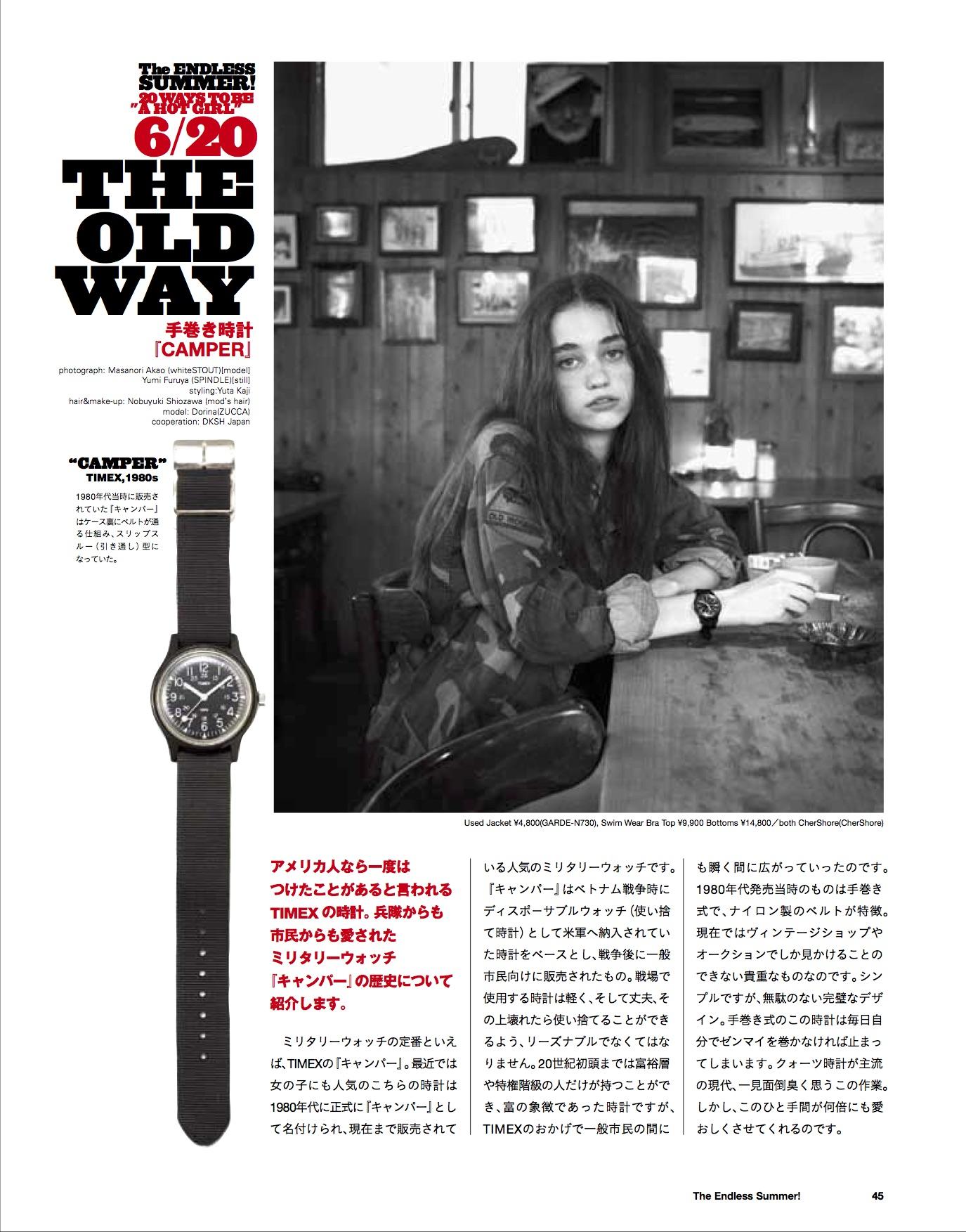 anna magazine Vol.3 P12