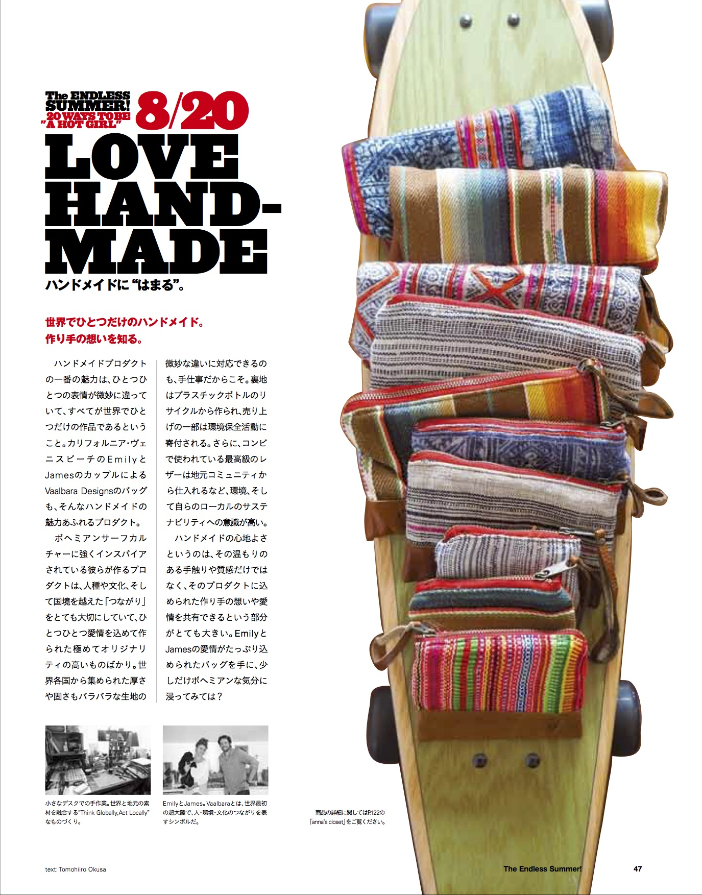 anna magazine Vol.3 P14