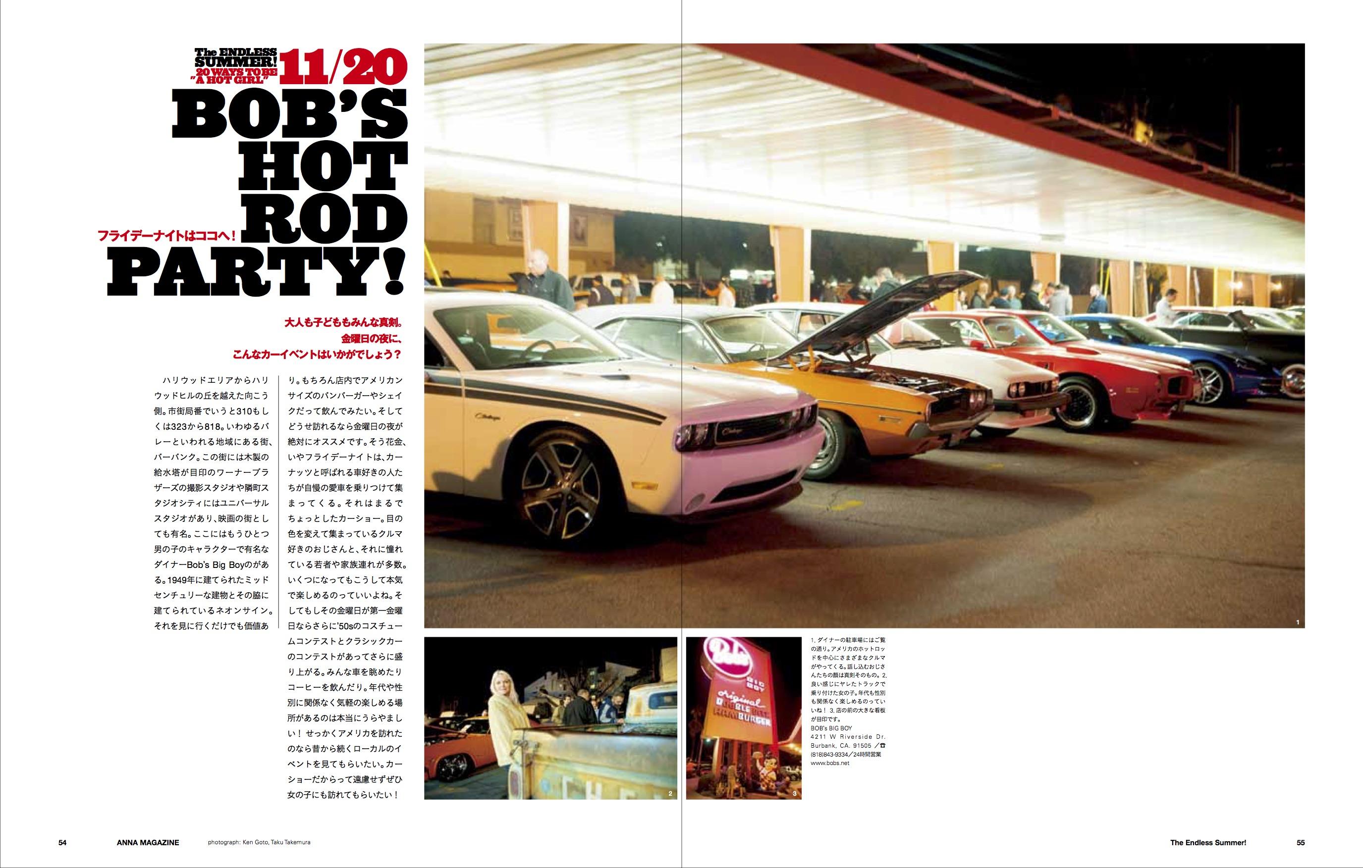 anna magazine Vol.3 P16