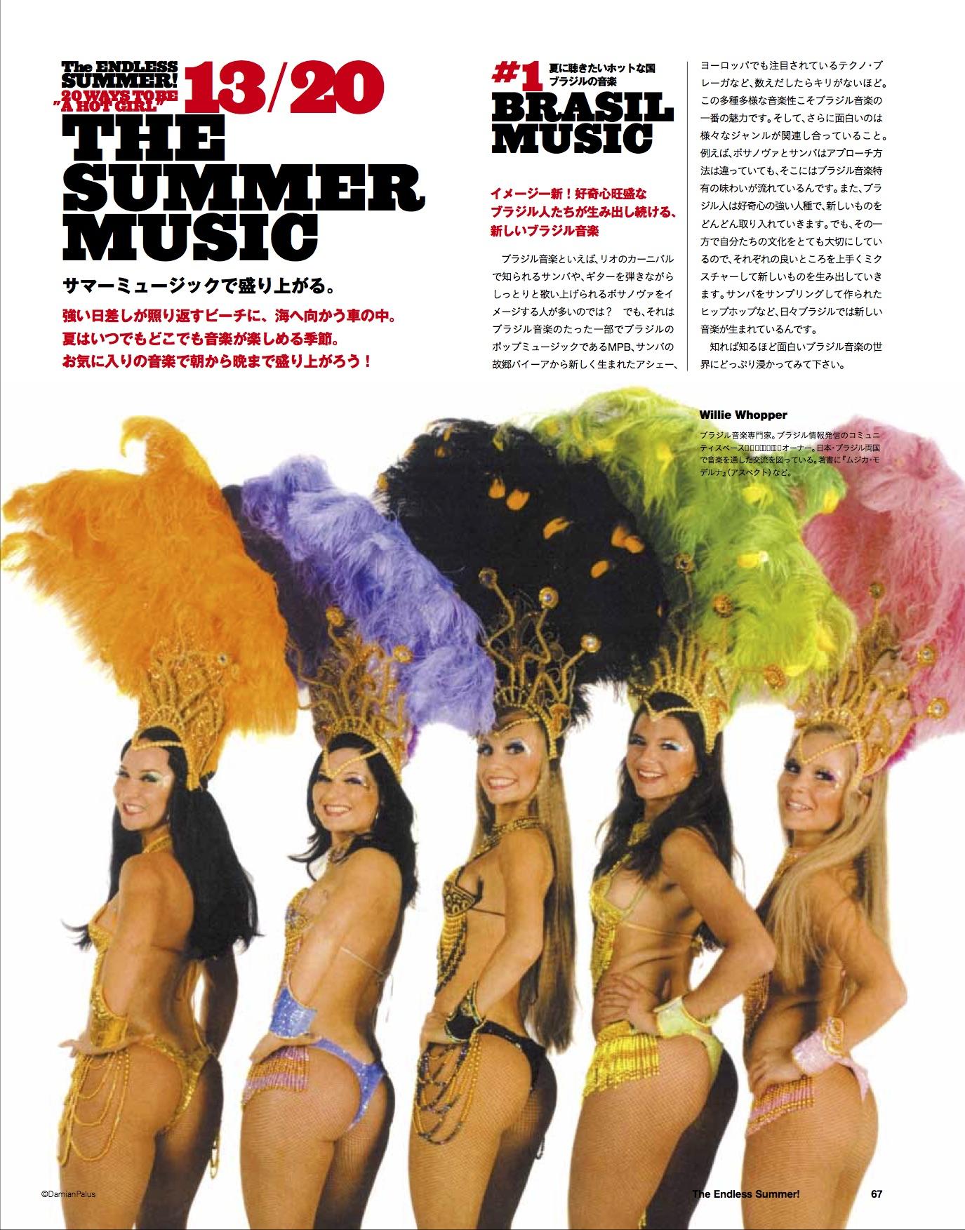 anna magazine Vol.3 P19