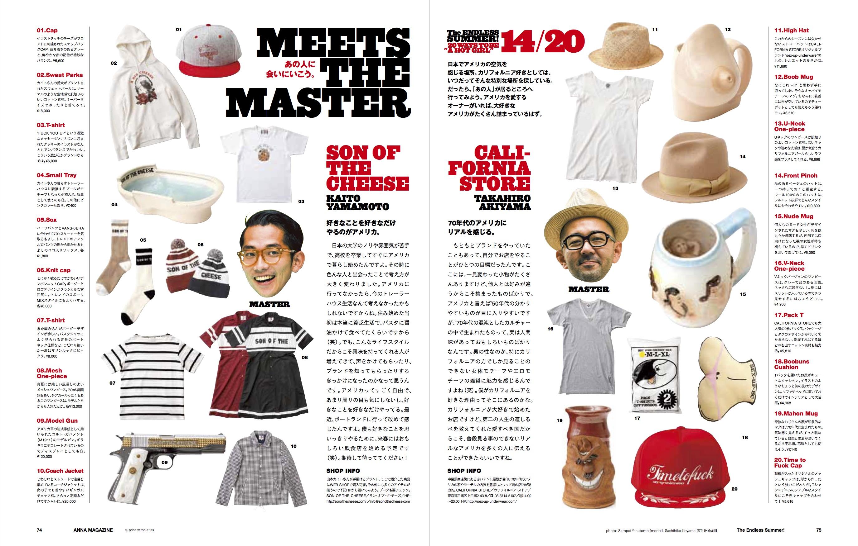 anna magazine Vol.3 P20