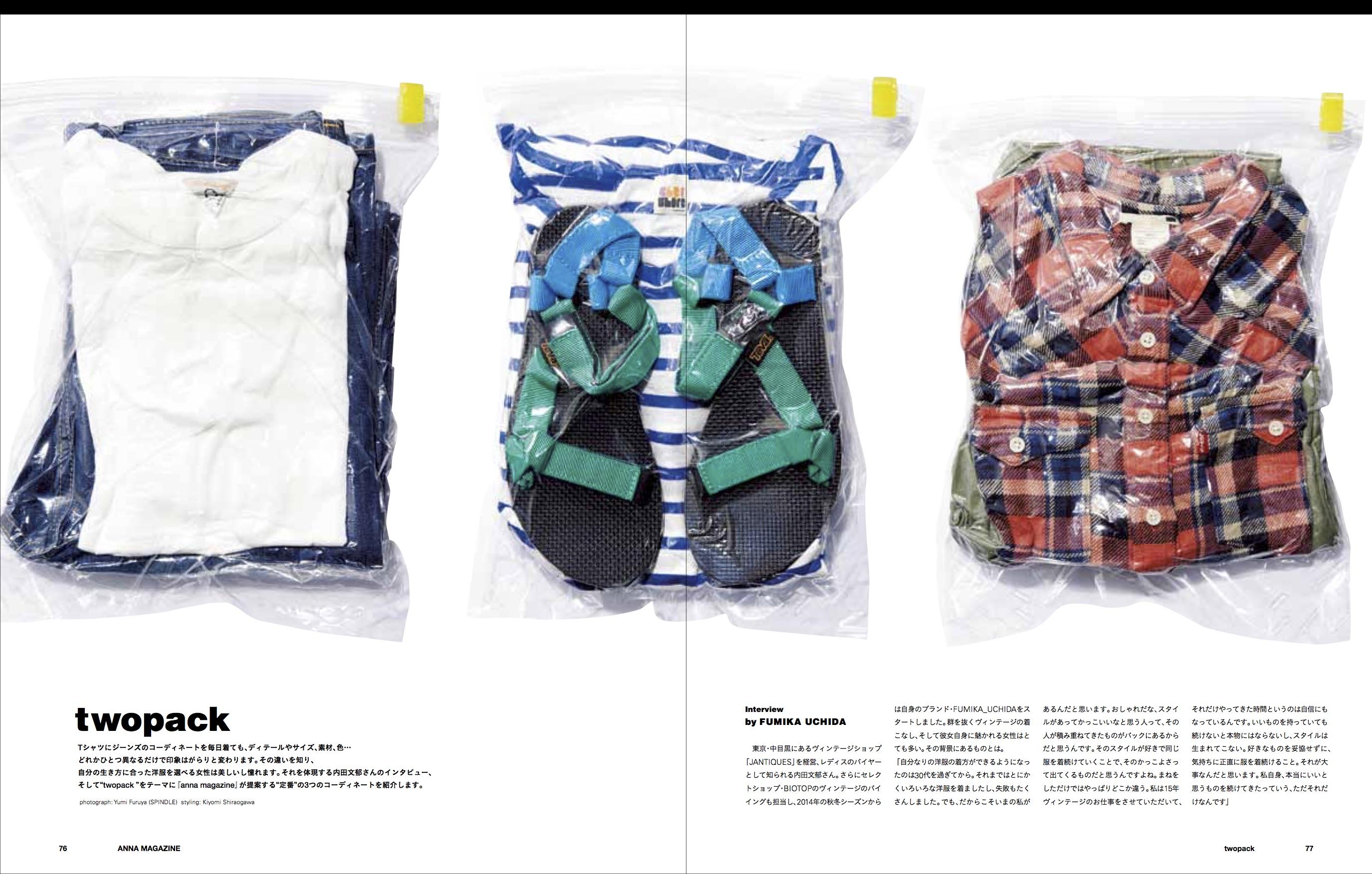 anna magazine Vol.3 P21