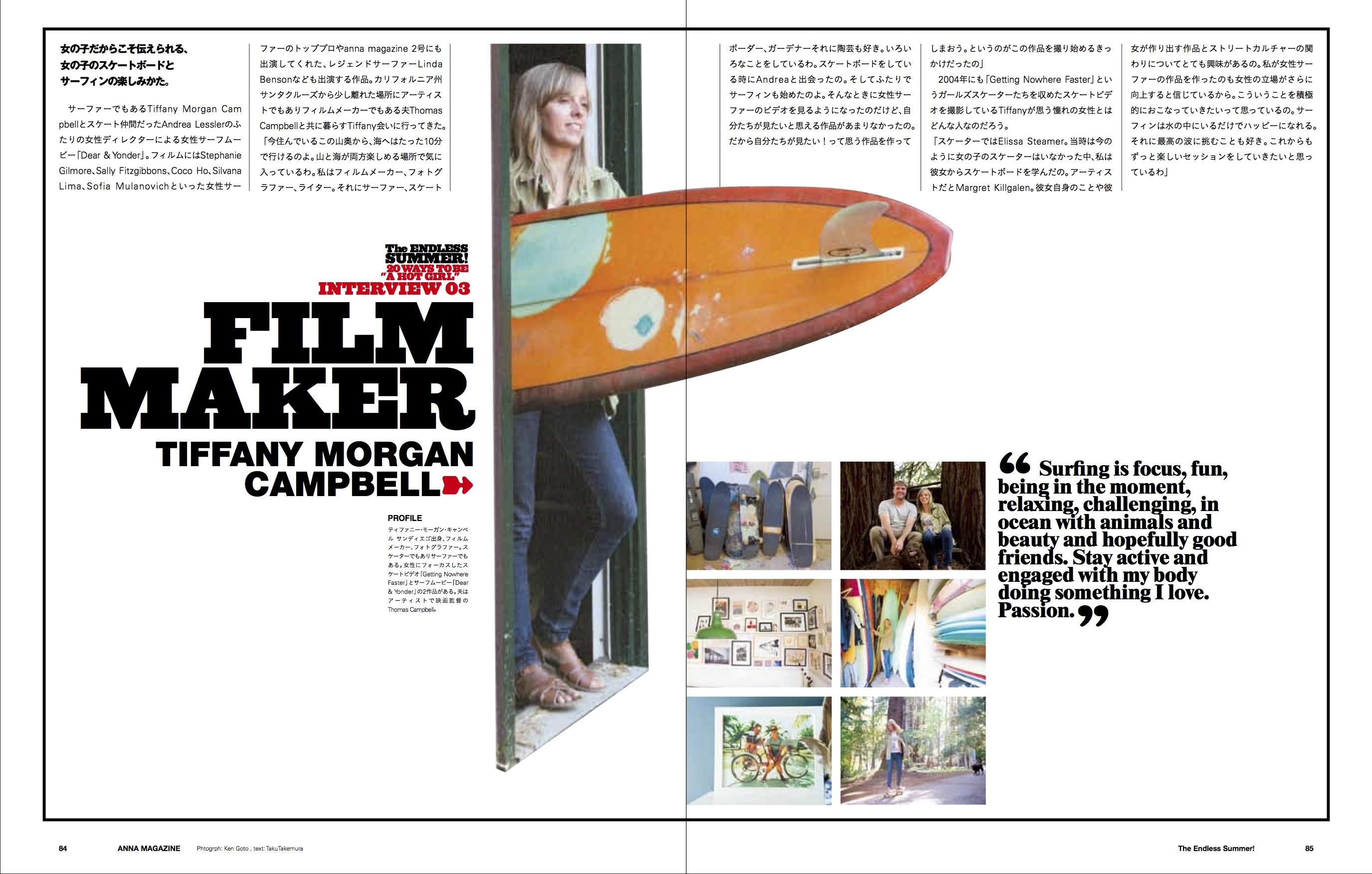 anna magazine Vol.3 P22