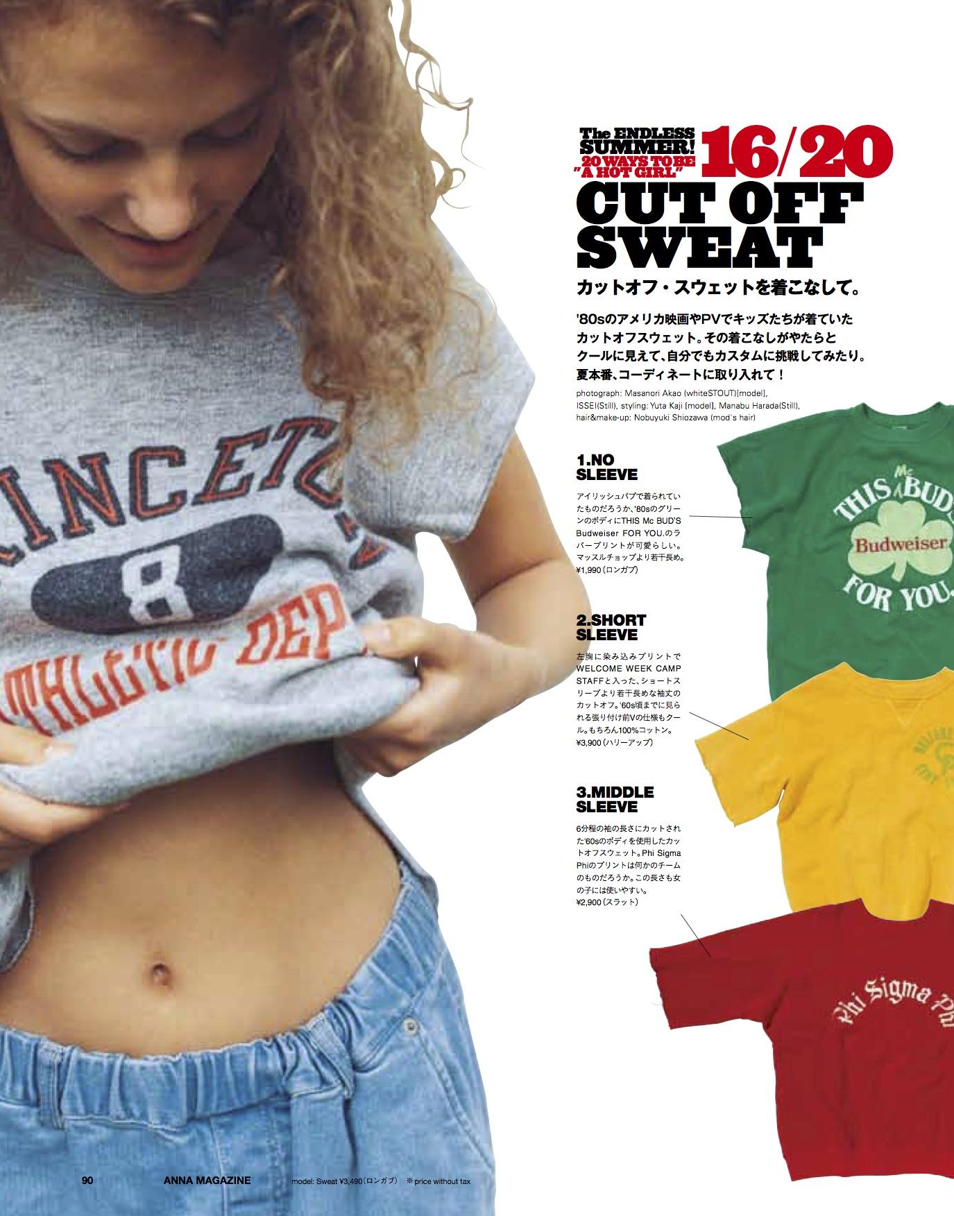 anna magazine Vol.3 P24