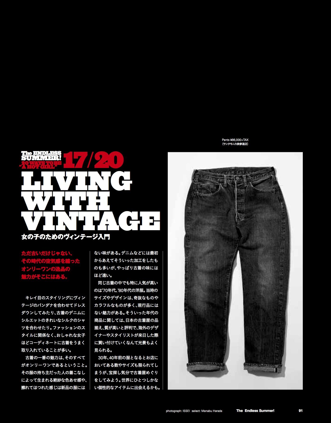 anna magazine Vol.3 P25