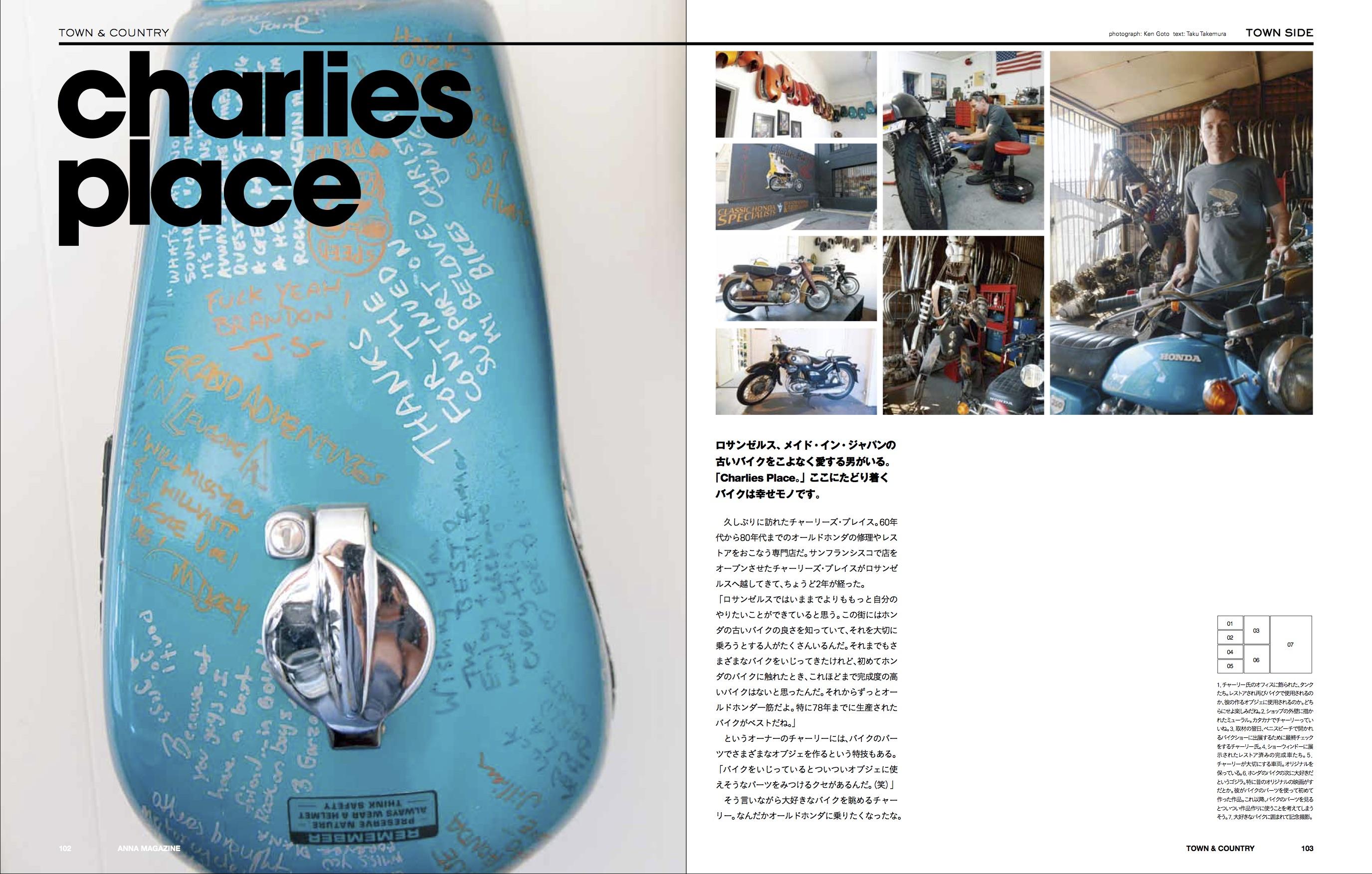 anna magazine Vol.4 P28