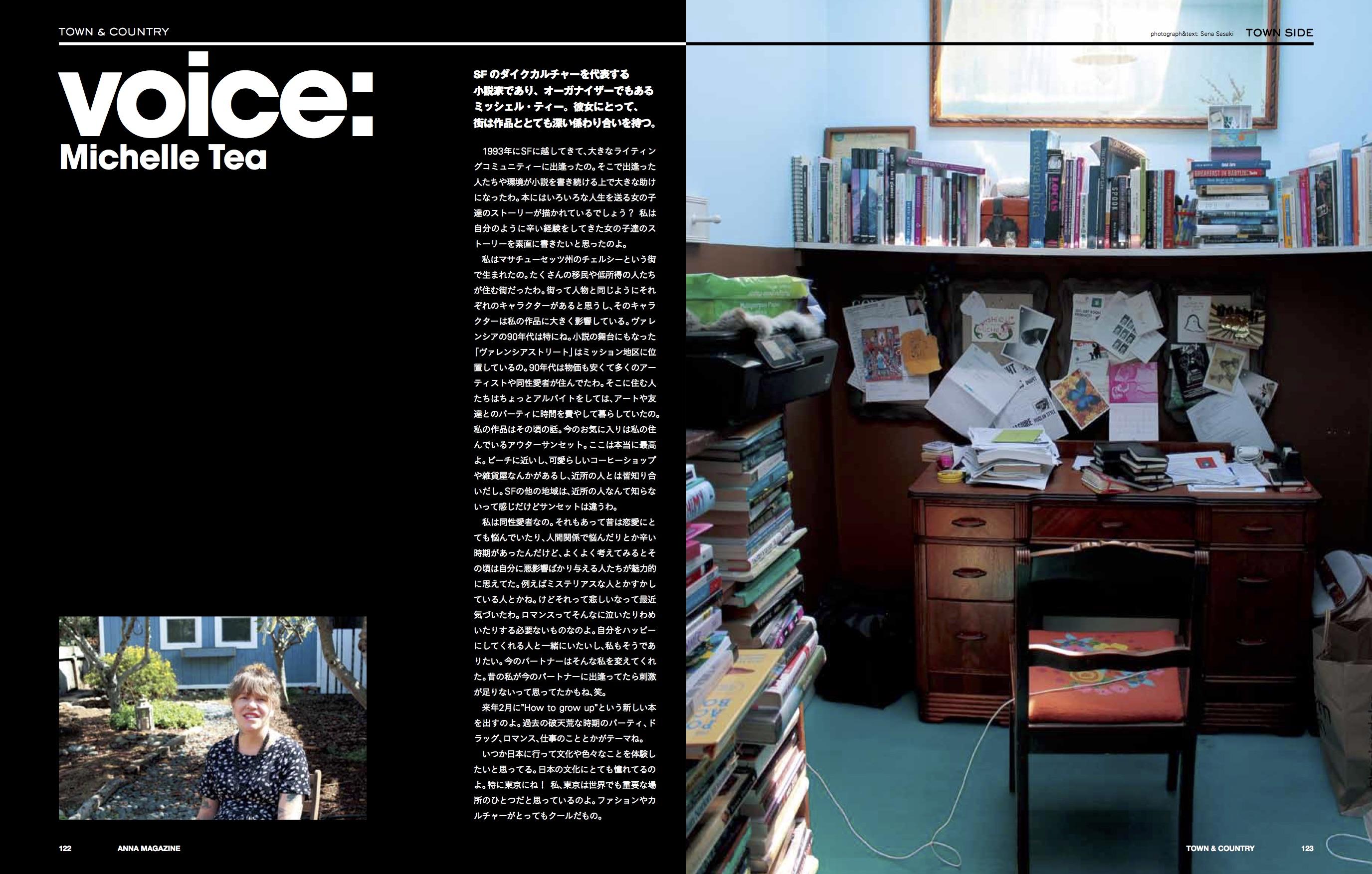 anna magazine Vol.4 P35
