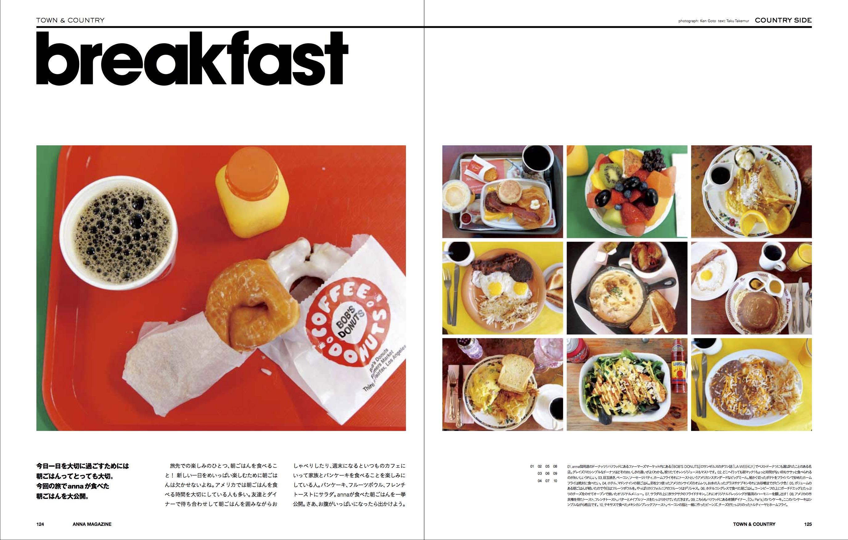 anna magazine Vol.4 P36