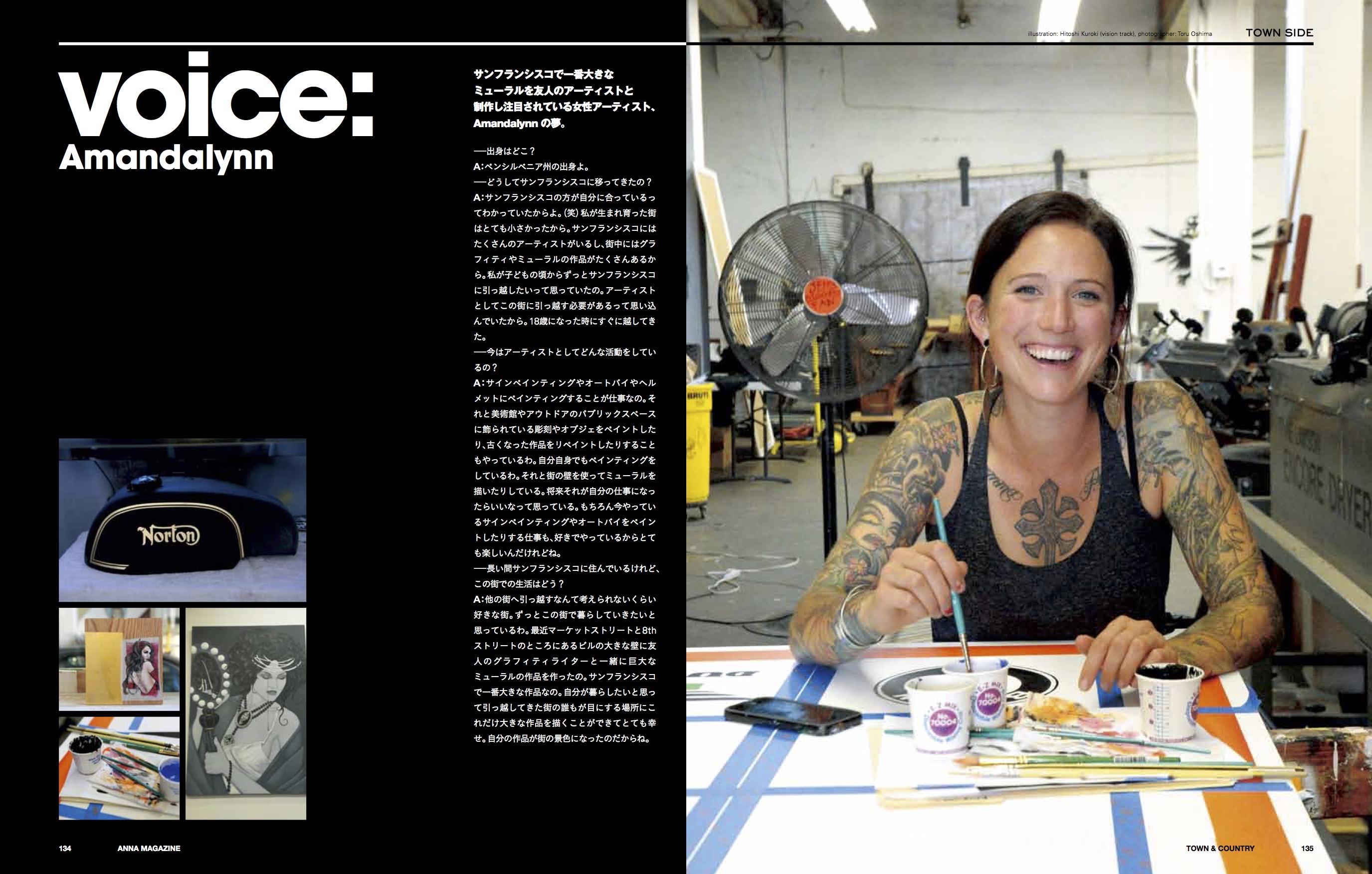 anna magazine Vol.4 P39