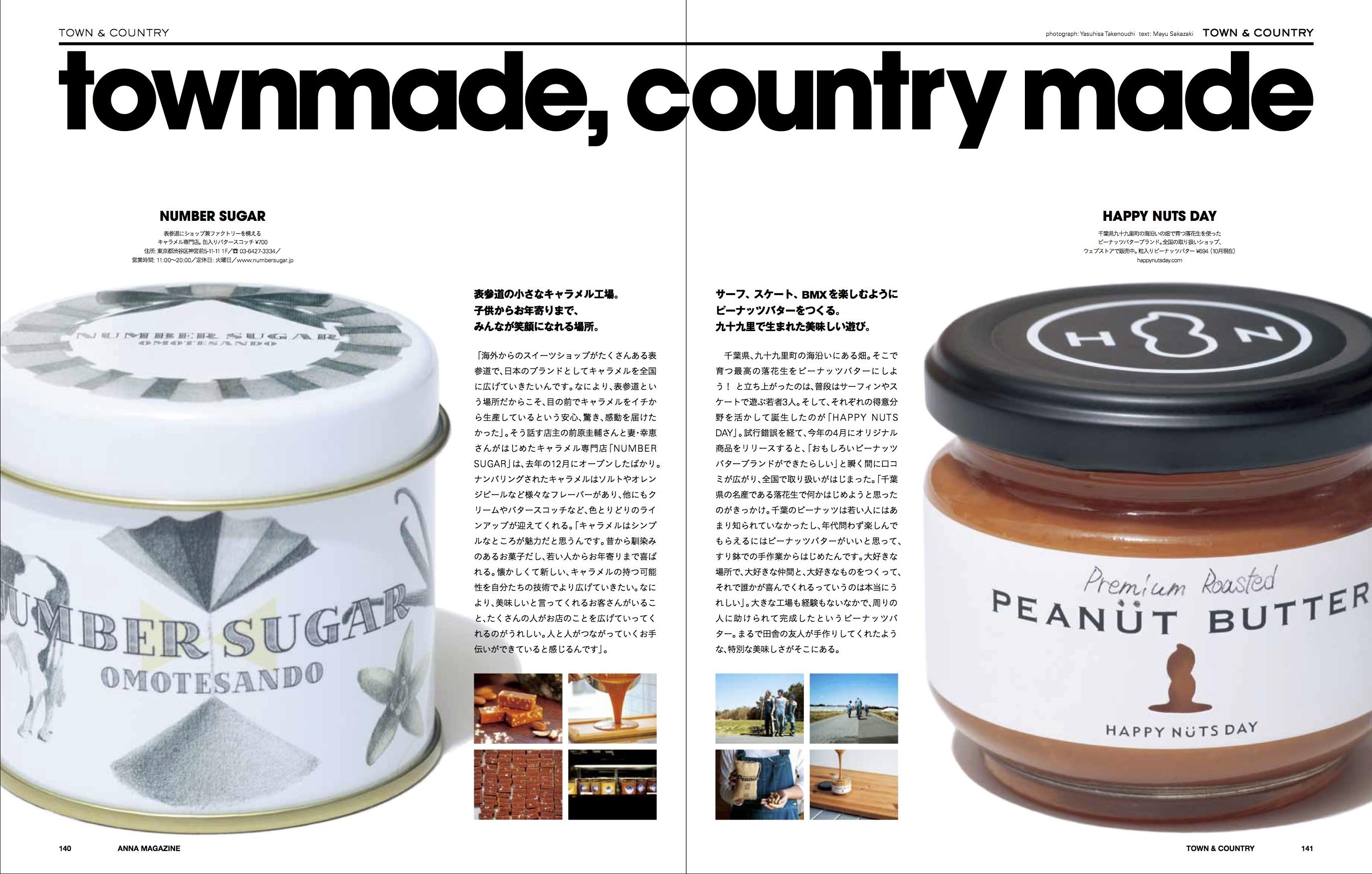 anna magazine Vol.4 P42