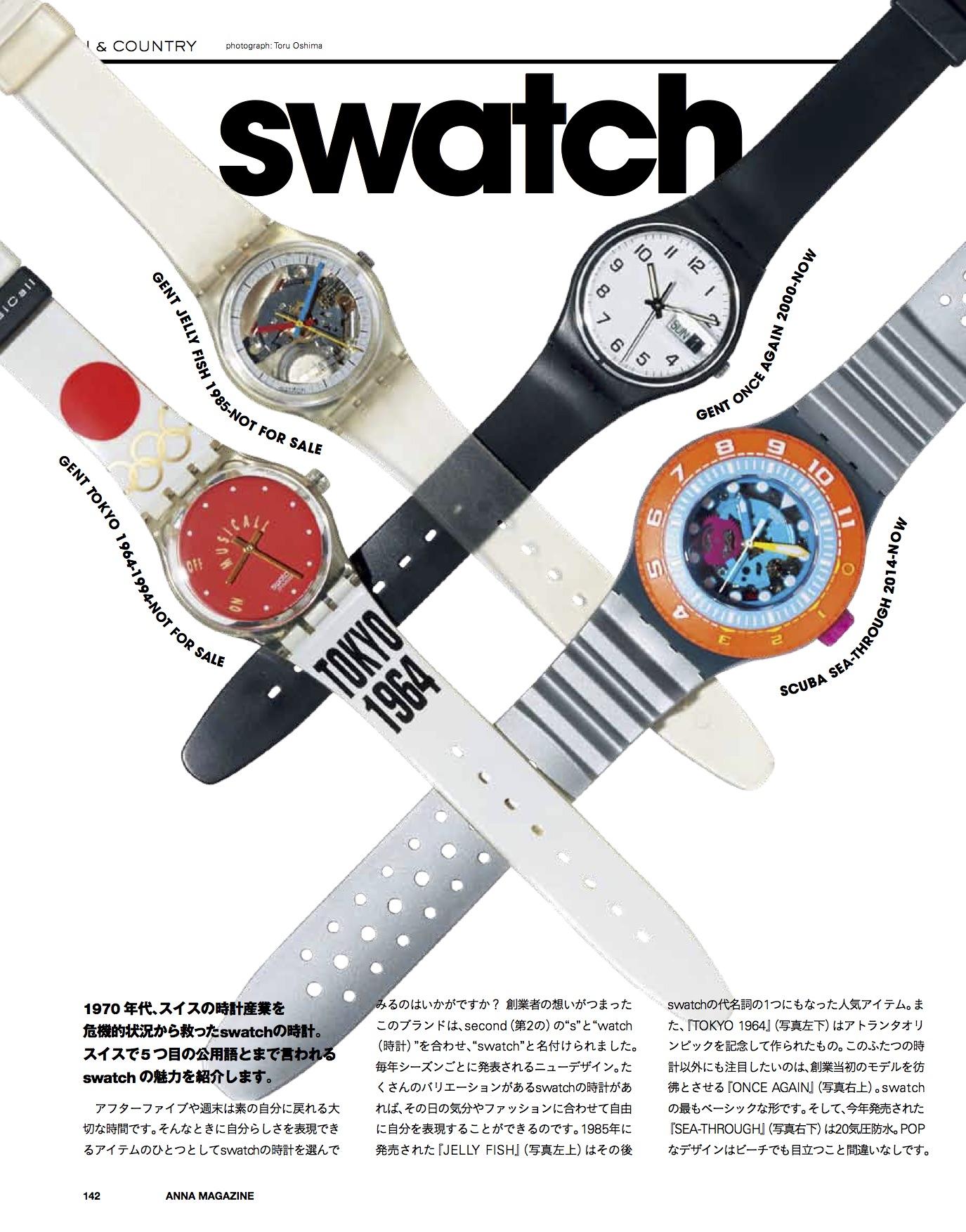 anna magazine Vol.4 P43