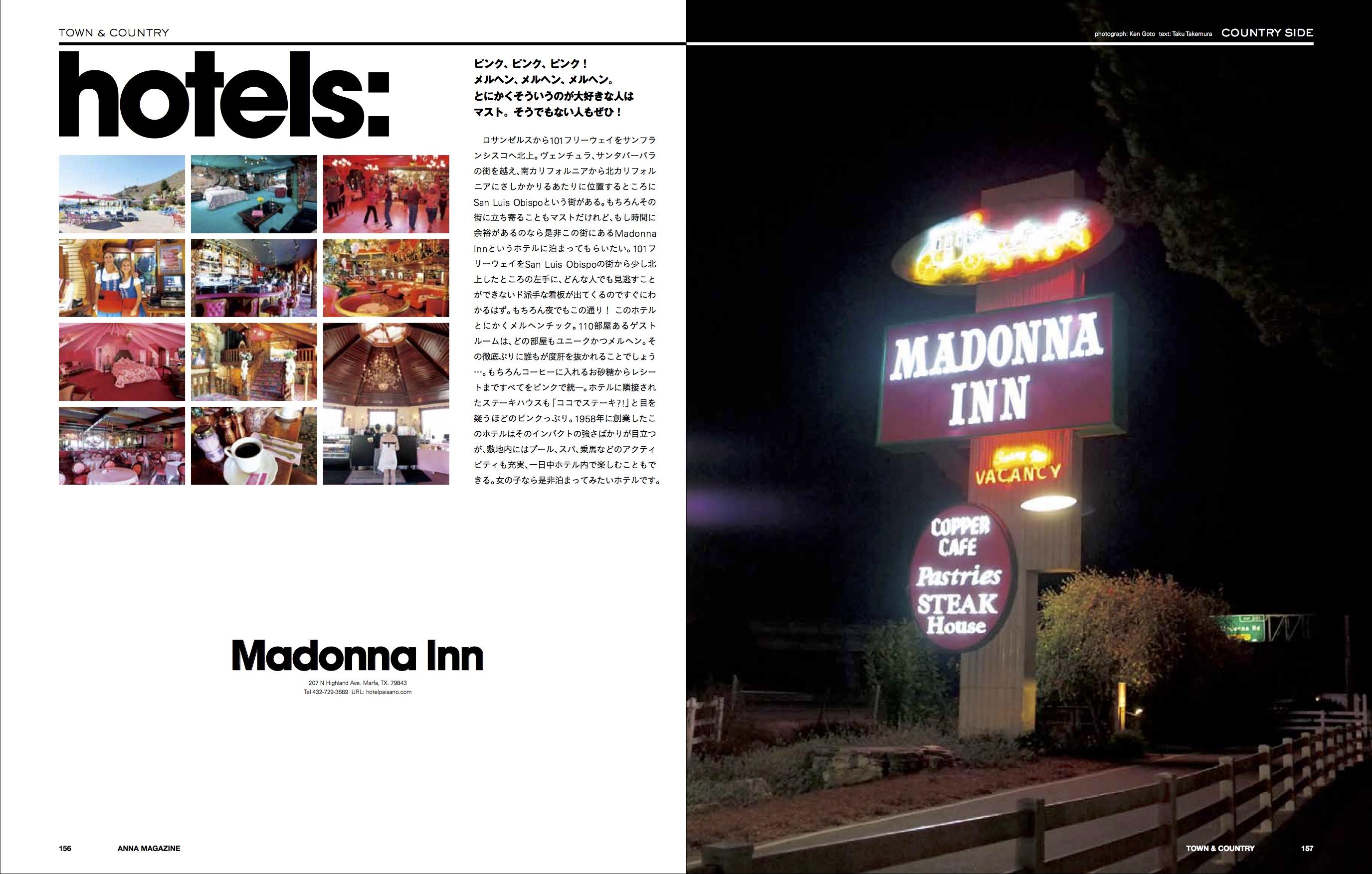 anna magazine Vol.4 P48