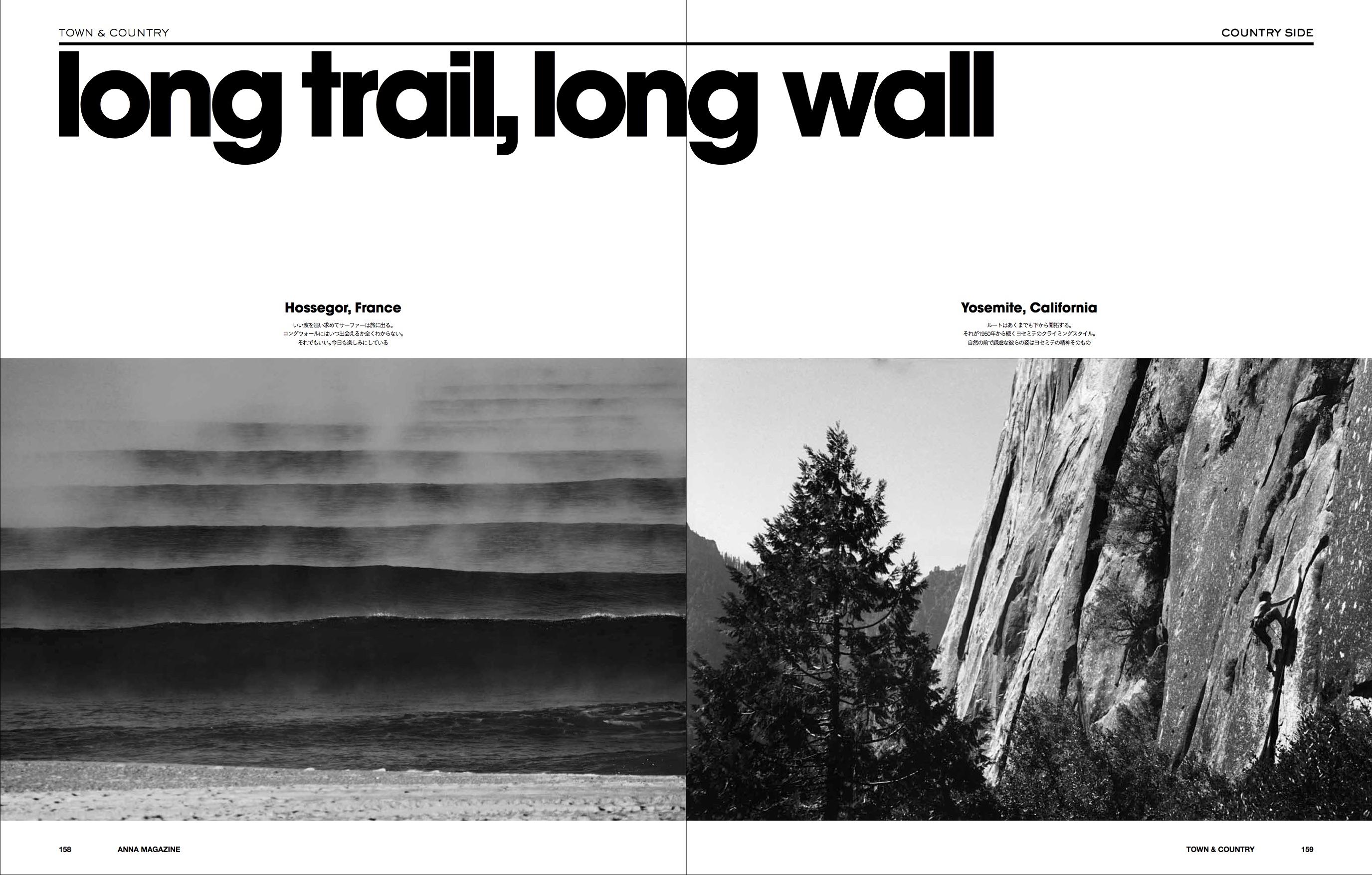 anna magazine Vol.4 P49