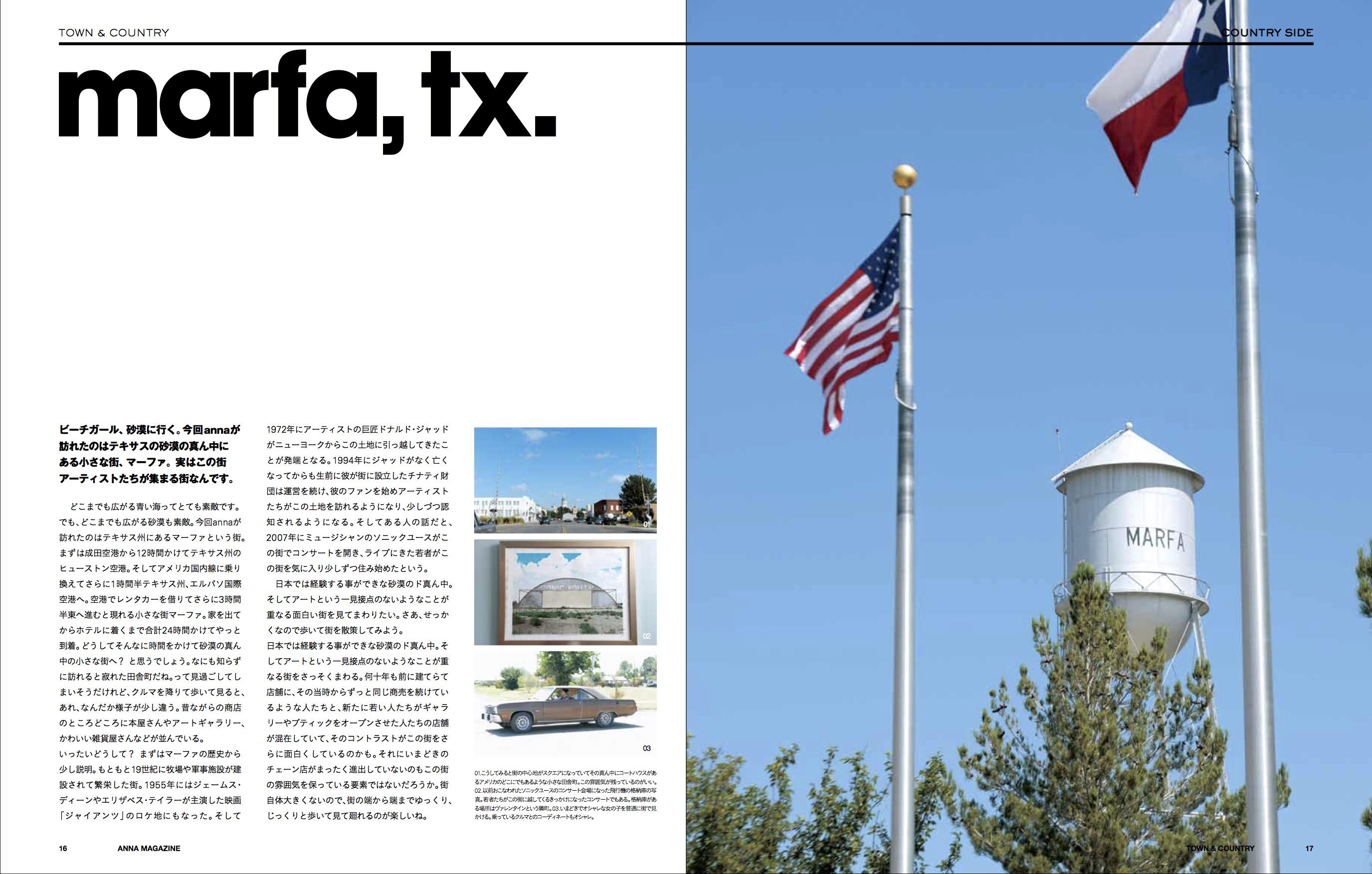 anna magazine Vol.4 P5