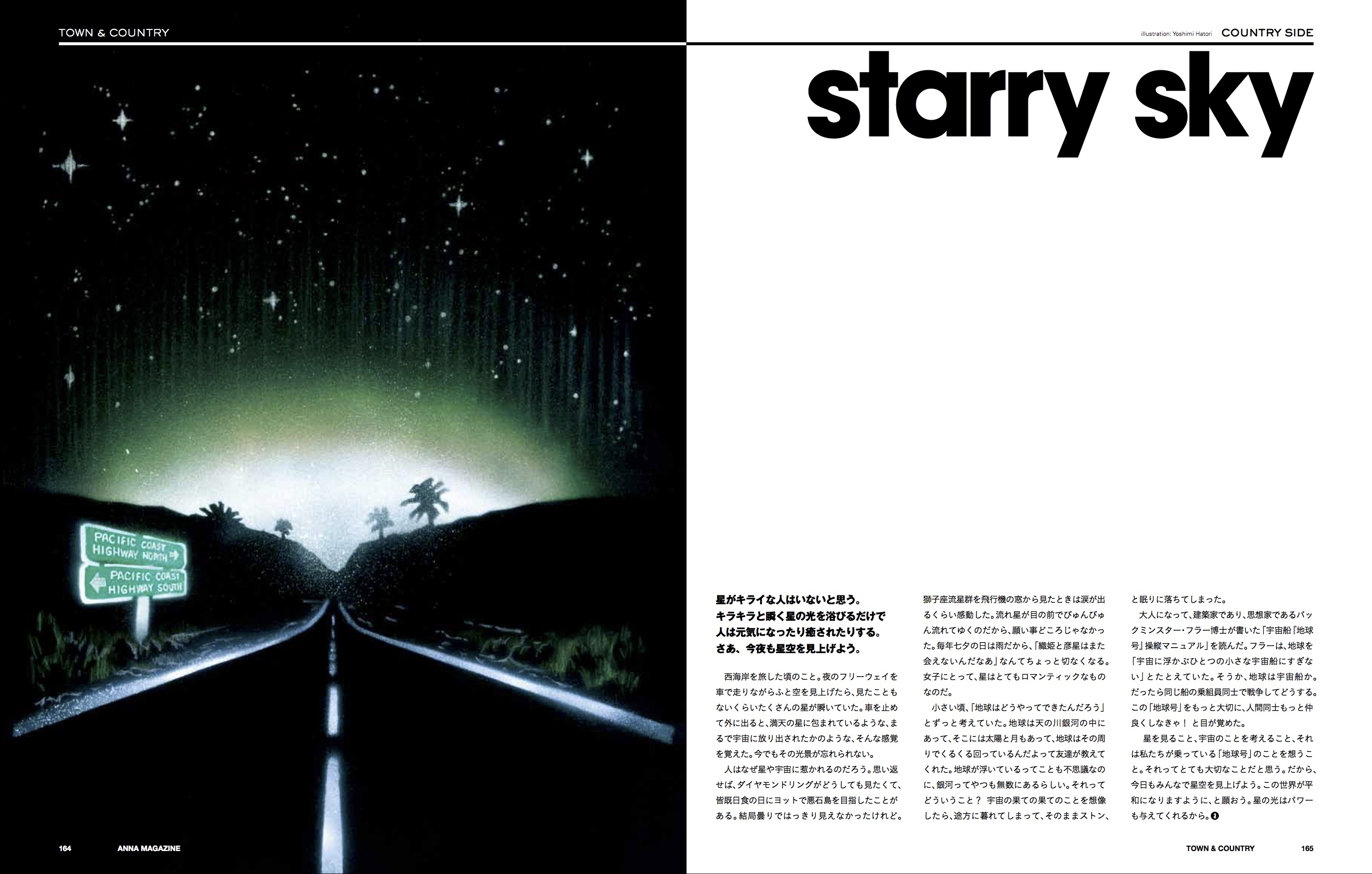 anna magazine Vol.4 P50