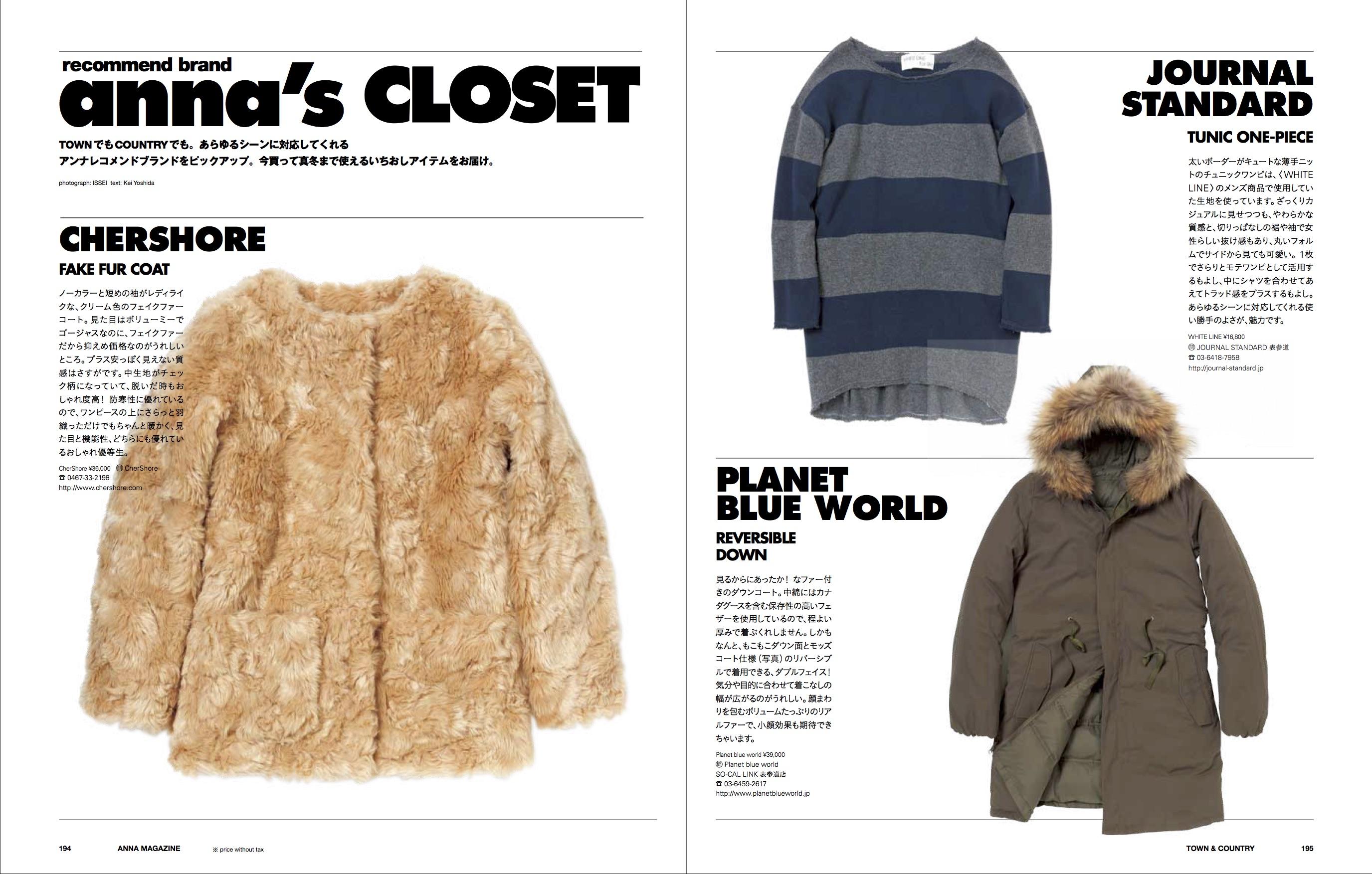 anna magazine Vol.4 P57