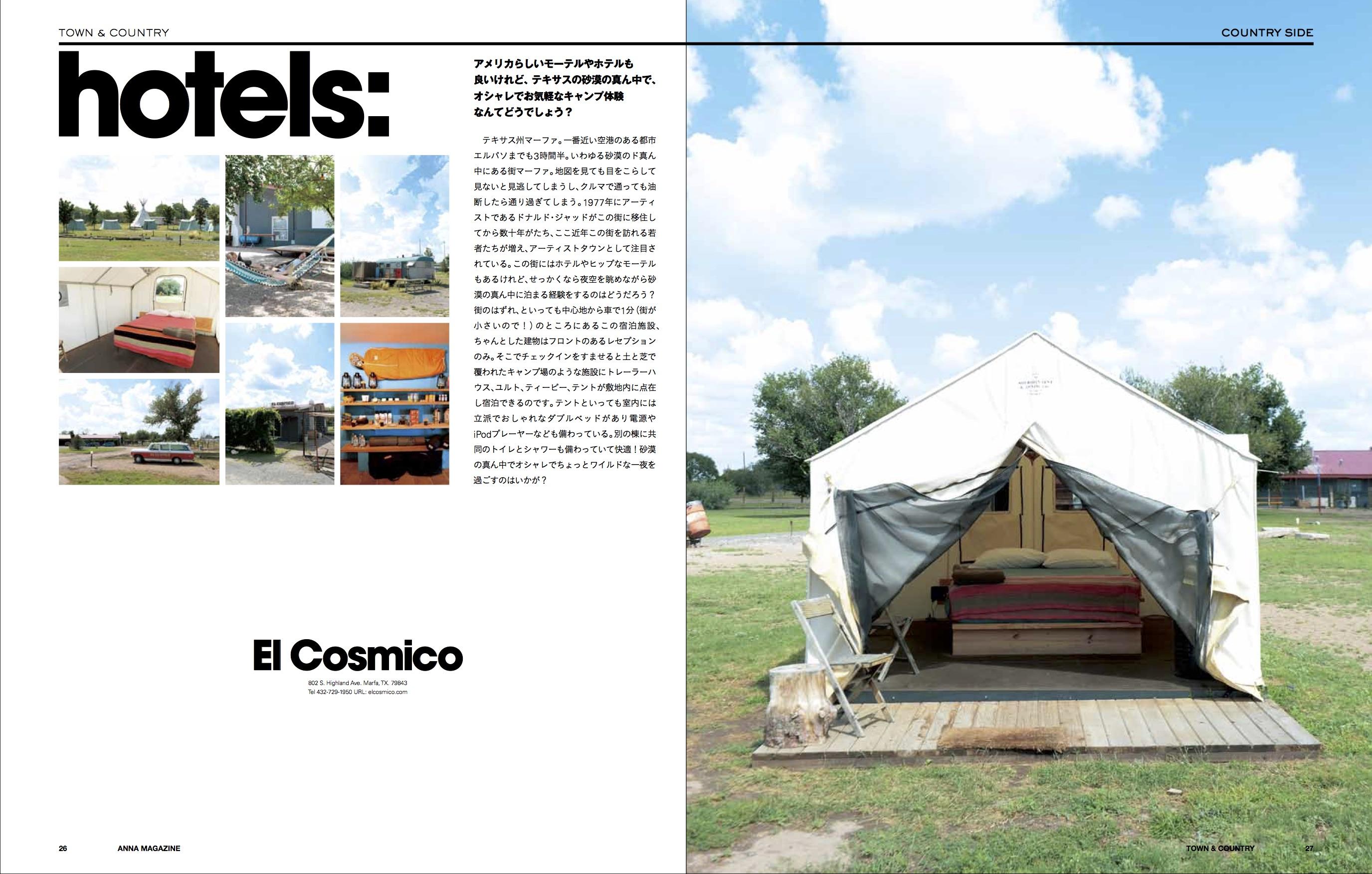 anna magazine Vol.4 P6