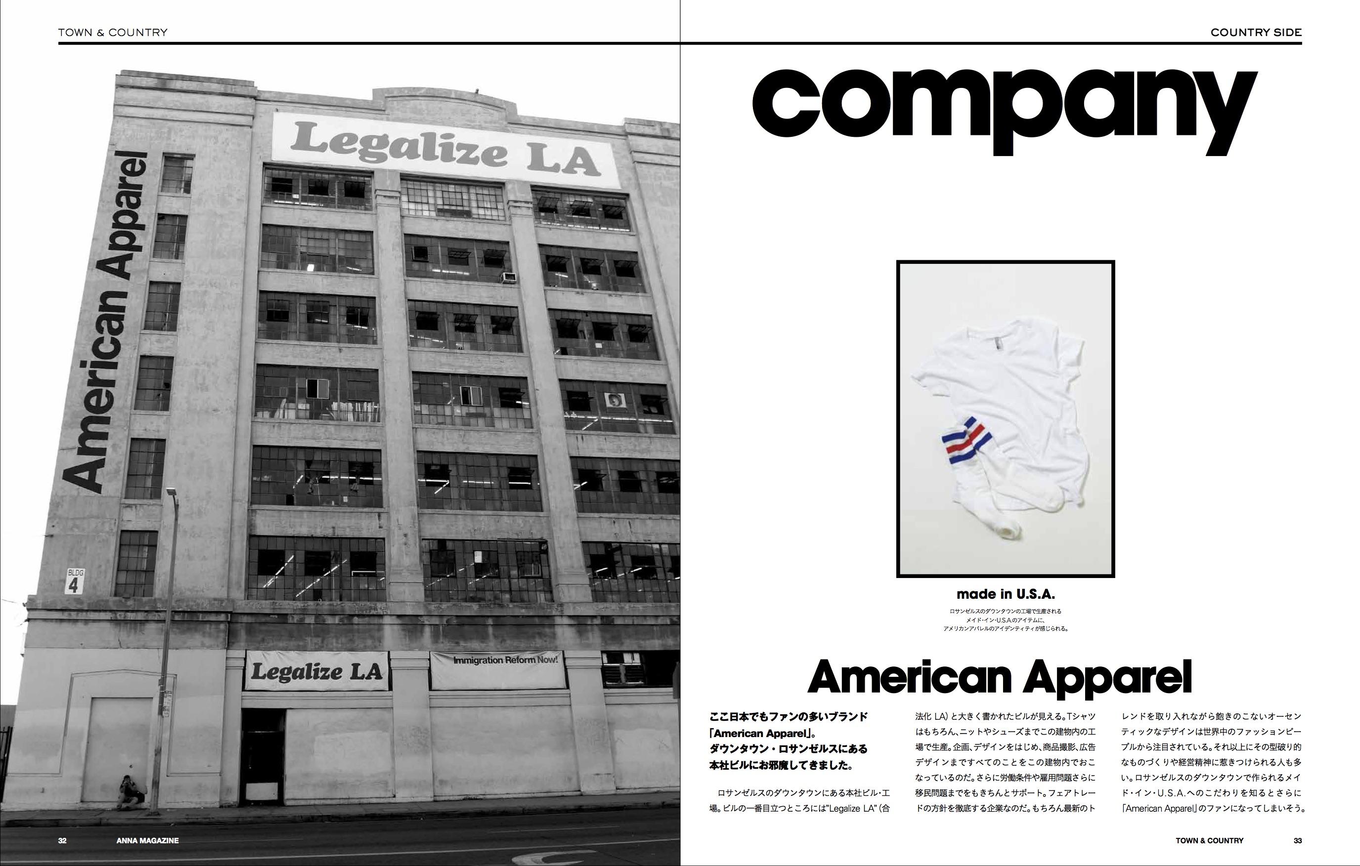 anna magazine Vol.4 P8