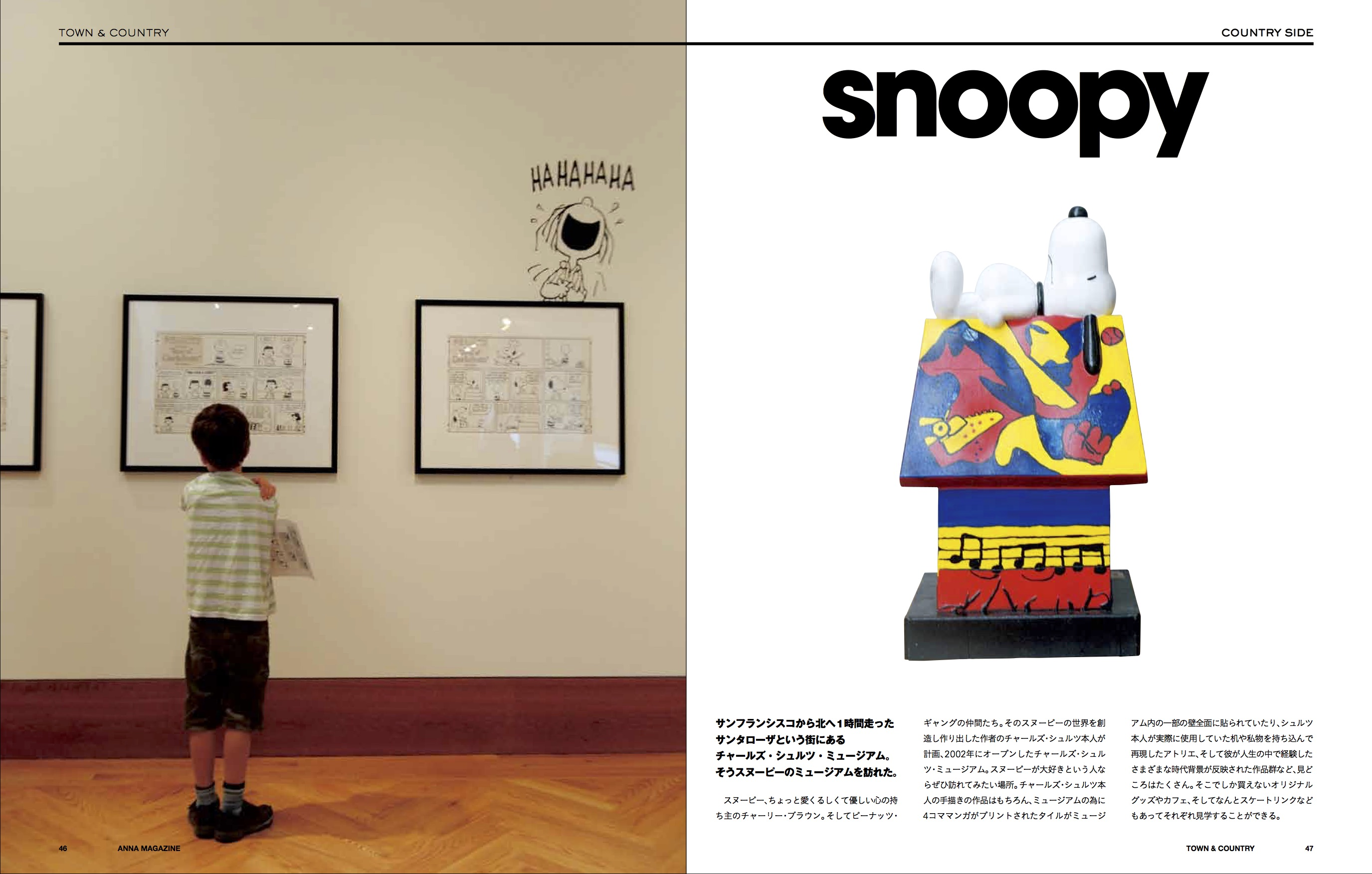 anna magazine Vol.4 P12