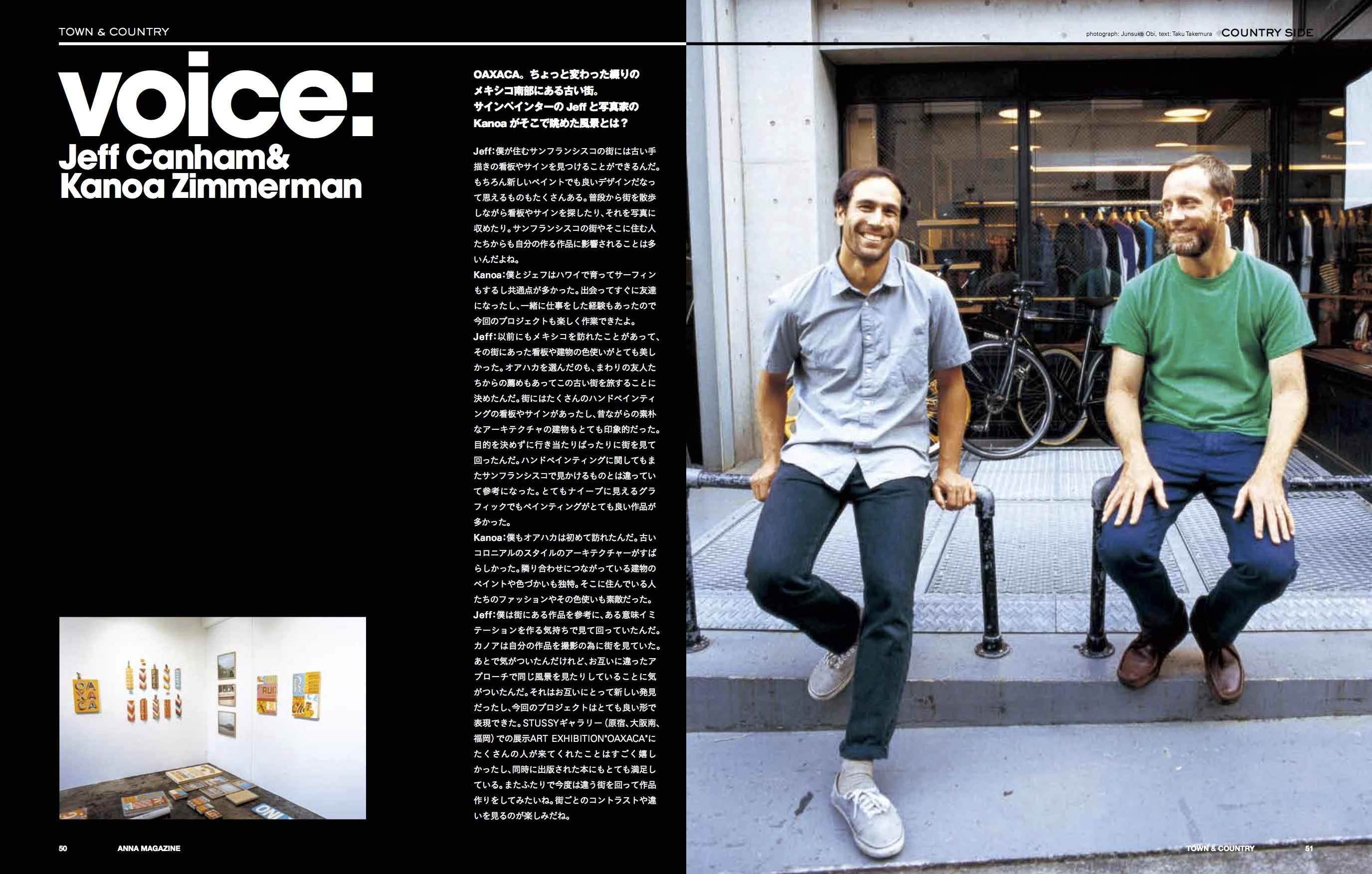 anna magazine Vol.4 P13