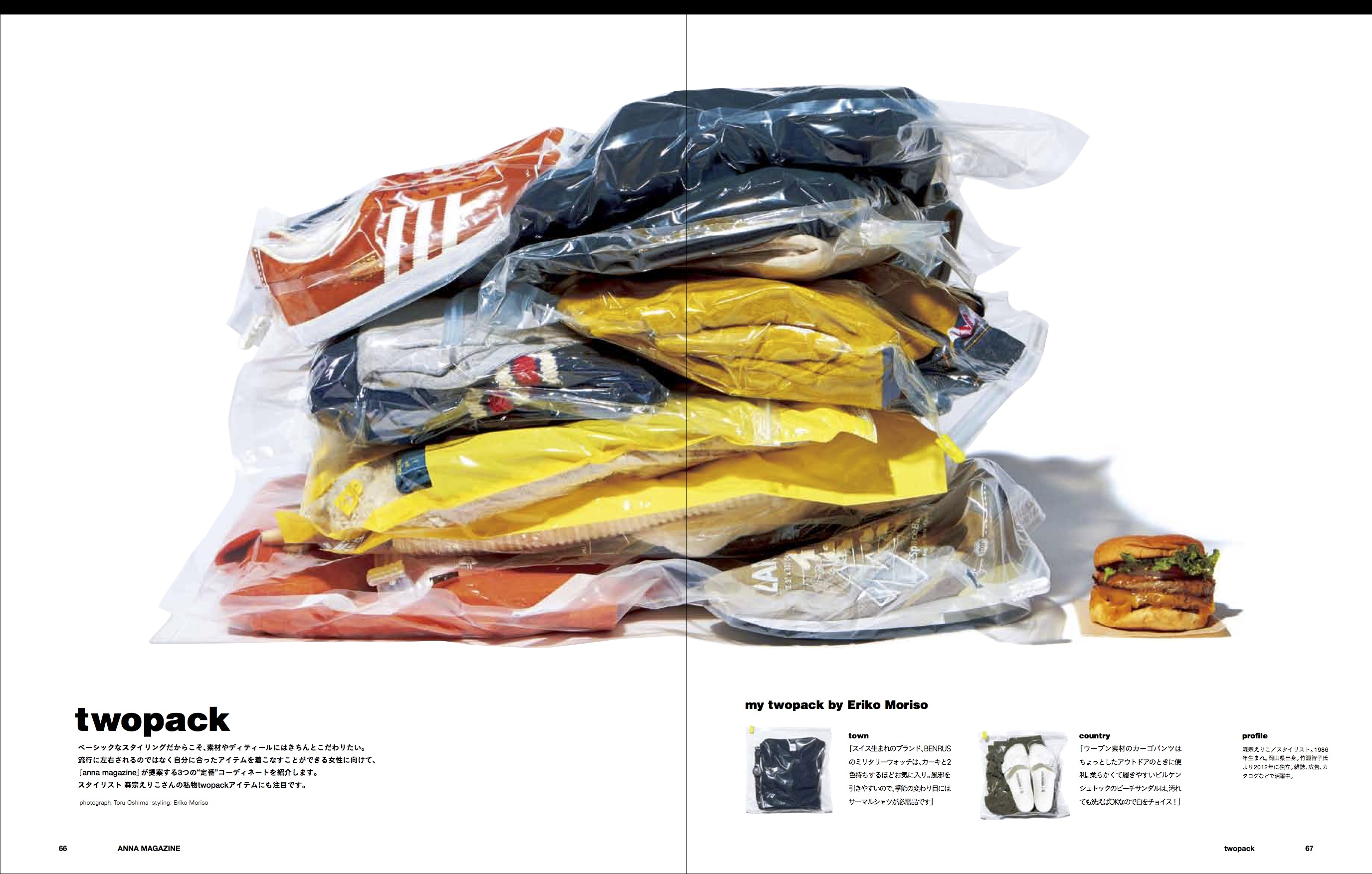 anna magazine Vol.4 P19