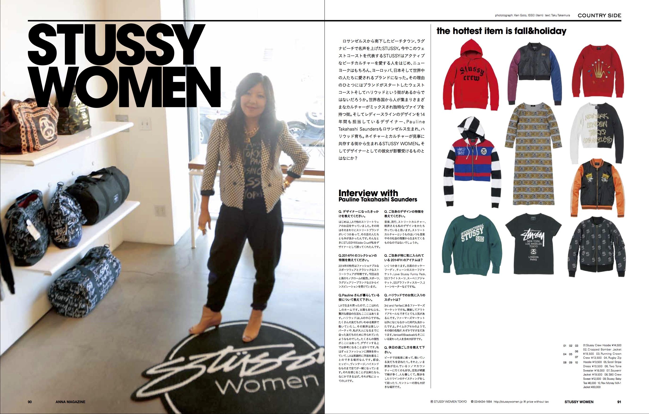 anna magazine Vol.4 P24
