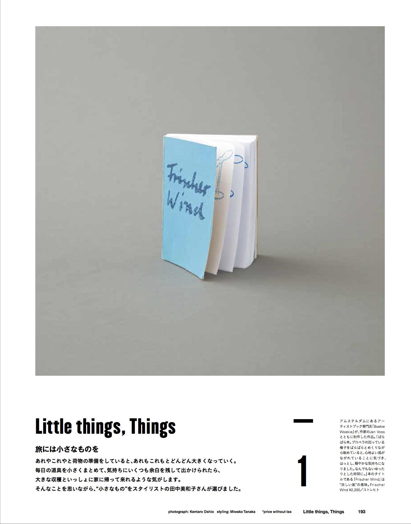 anna magazine Vol.5 P55