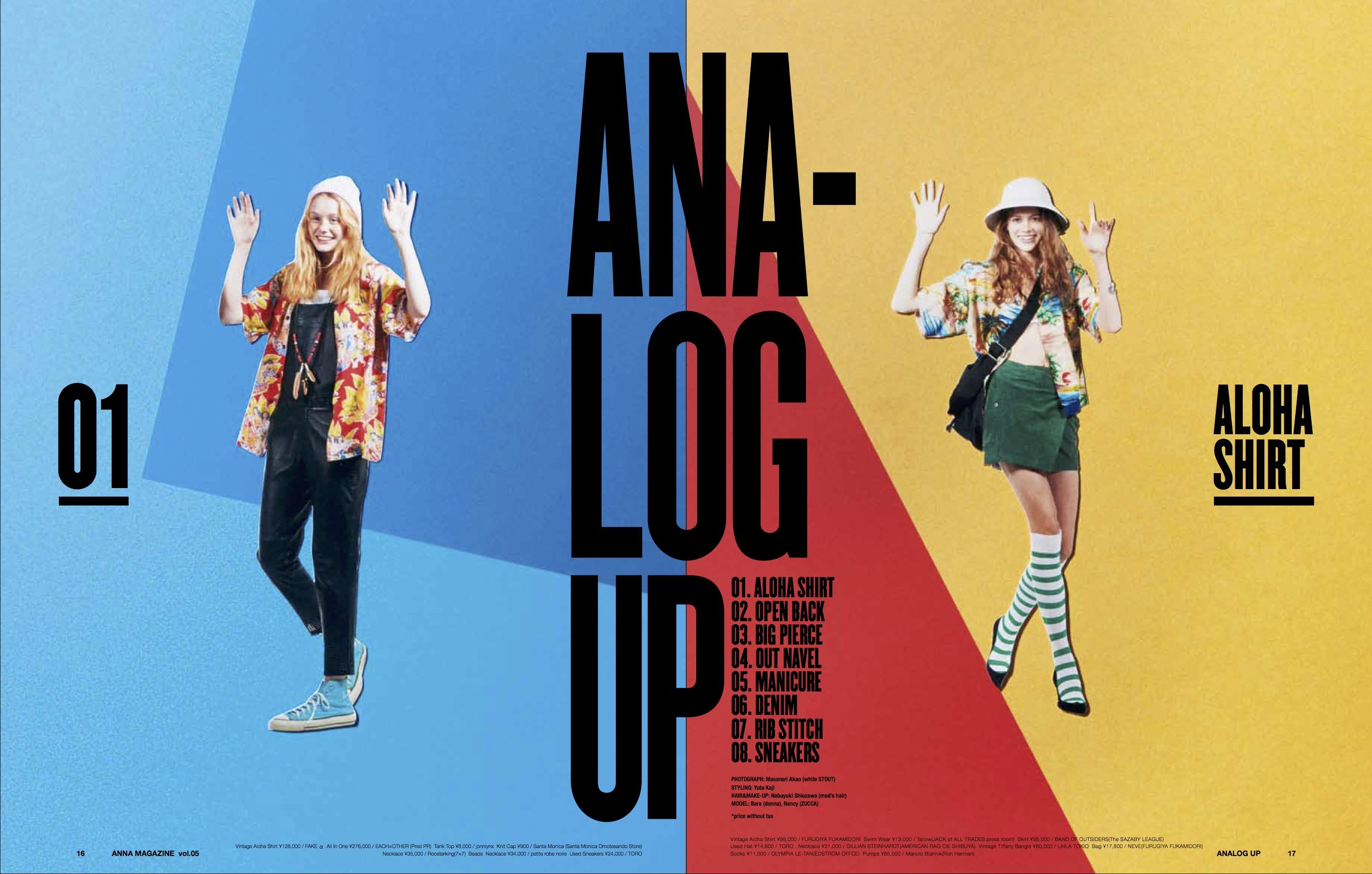 anna magazine Vol.5 P4