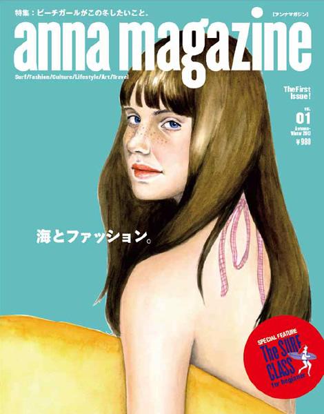 anna magazine Vol.1