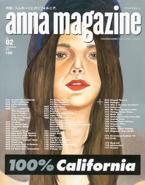 anna magazine Vol.2