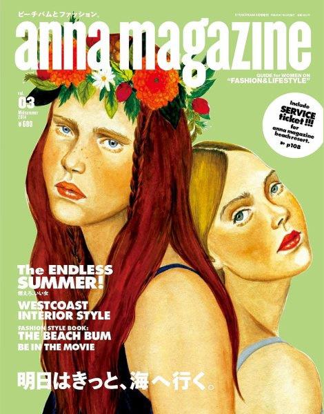 anna magazine Vol.3