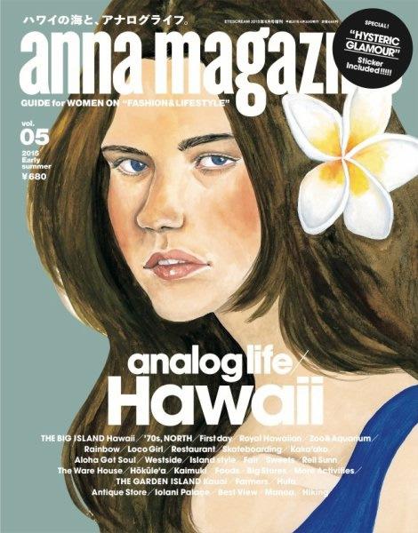 anna magazine Vol.5