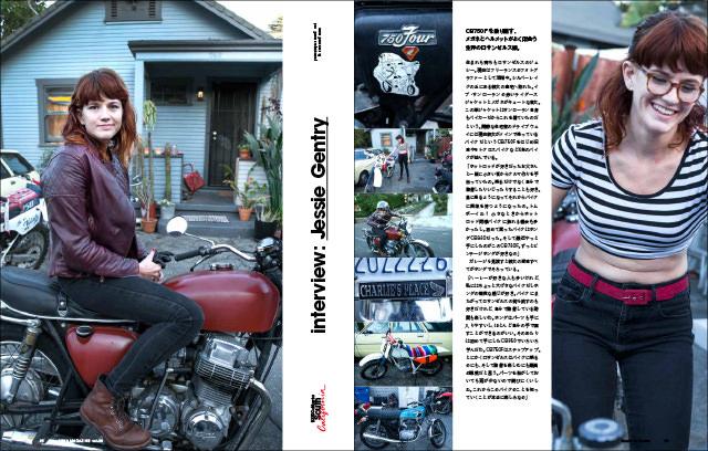anna magazine Vol.6 P13