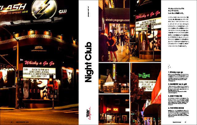 anna magazine Vol.6 P22