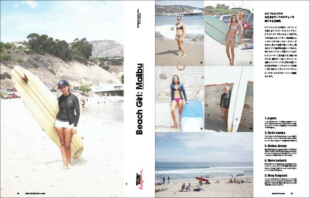 anna magazine Vol.6 P31