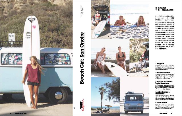 anna magazine Vol.6 P33