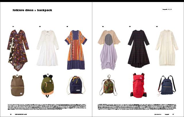 anna magazine Vol.6 P42