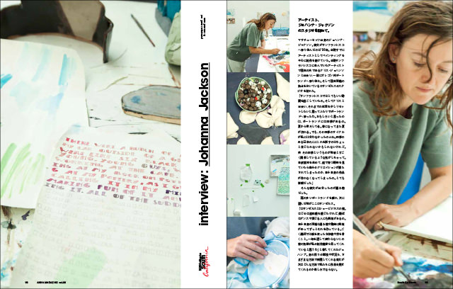 anna magazine Vol.6 P48