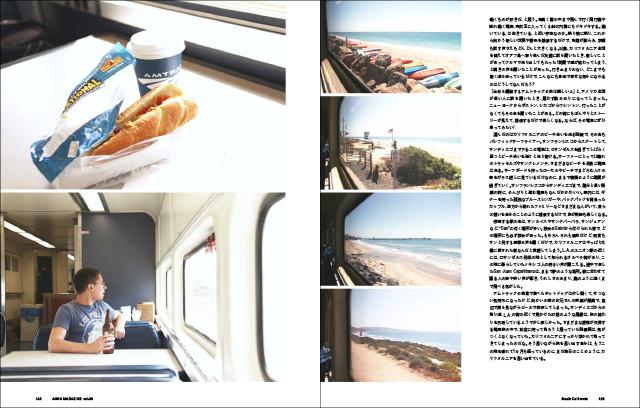 anna magazine Vol.6 P63