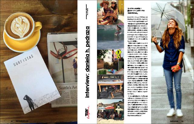 anna magazine Vol.6 P65