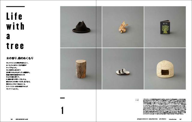 anna magazine Vol.6 P67