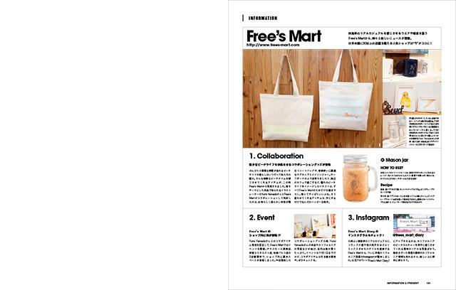 anna magazine Vol.6 P69