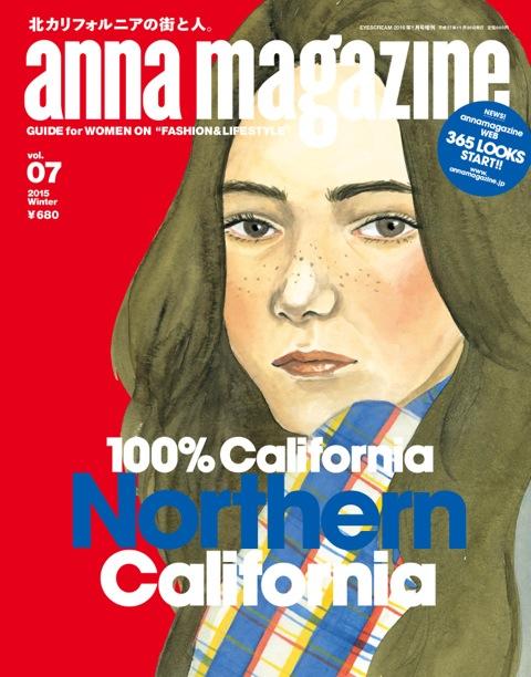 anna magazine vol.7