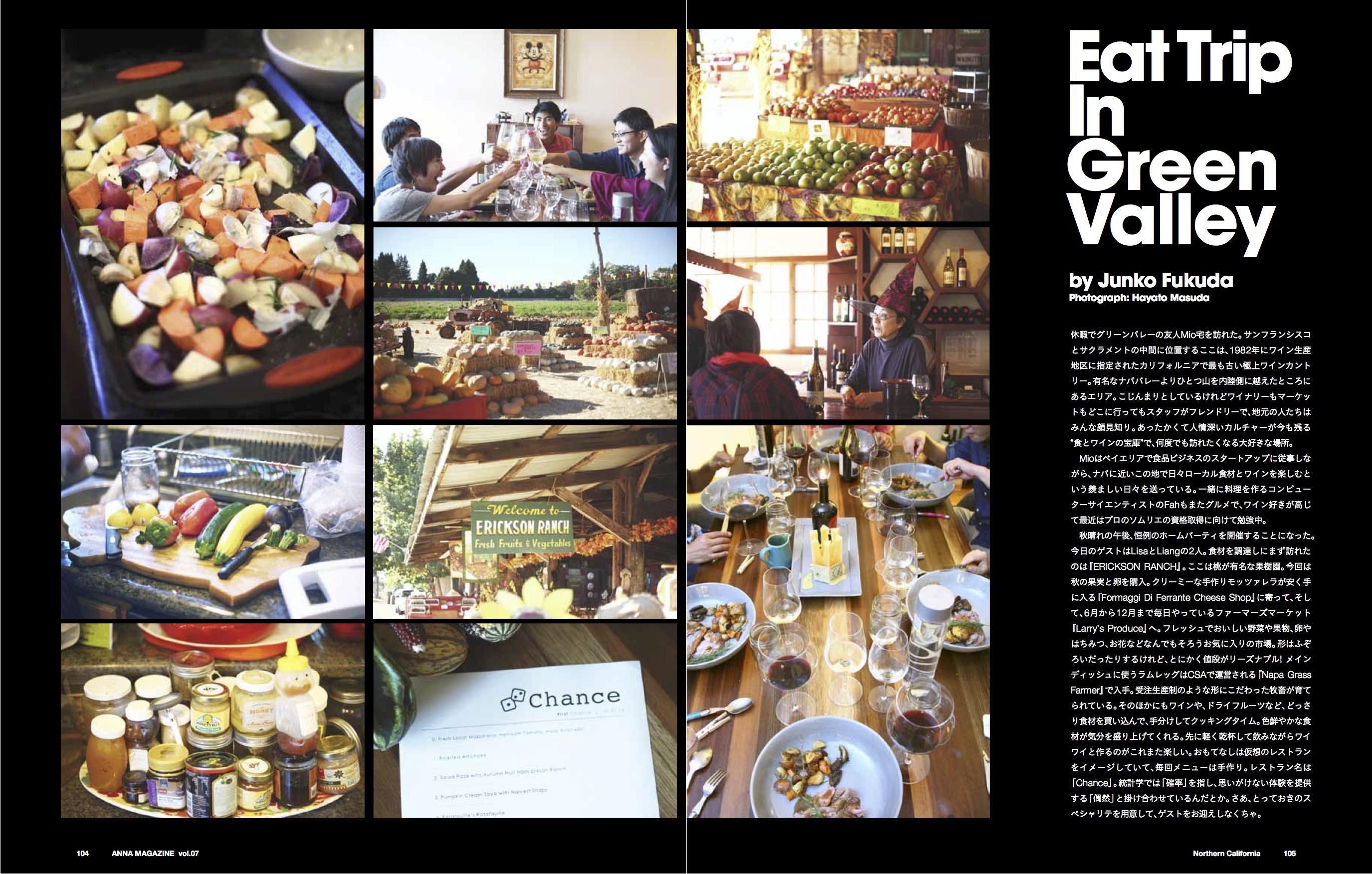 anna magazine vol.7 P28