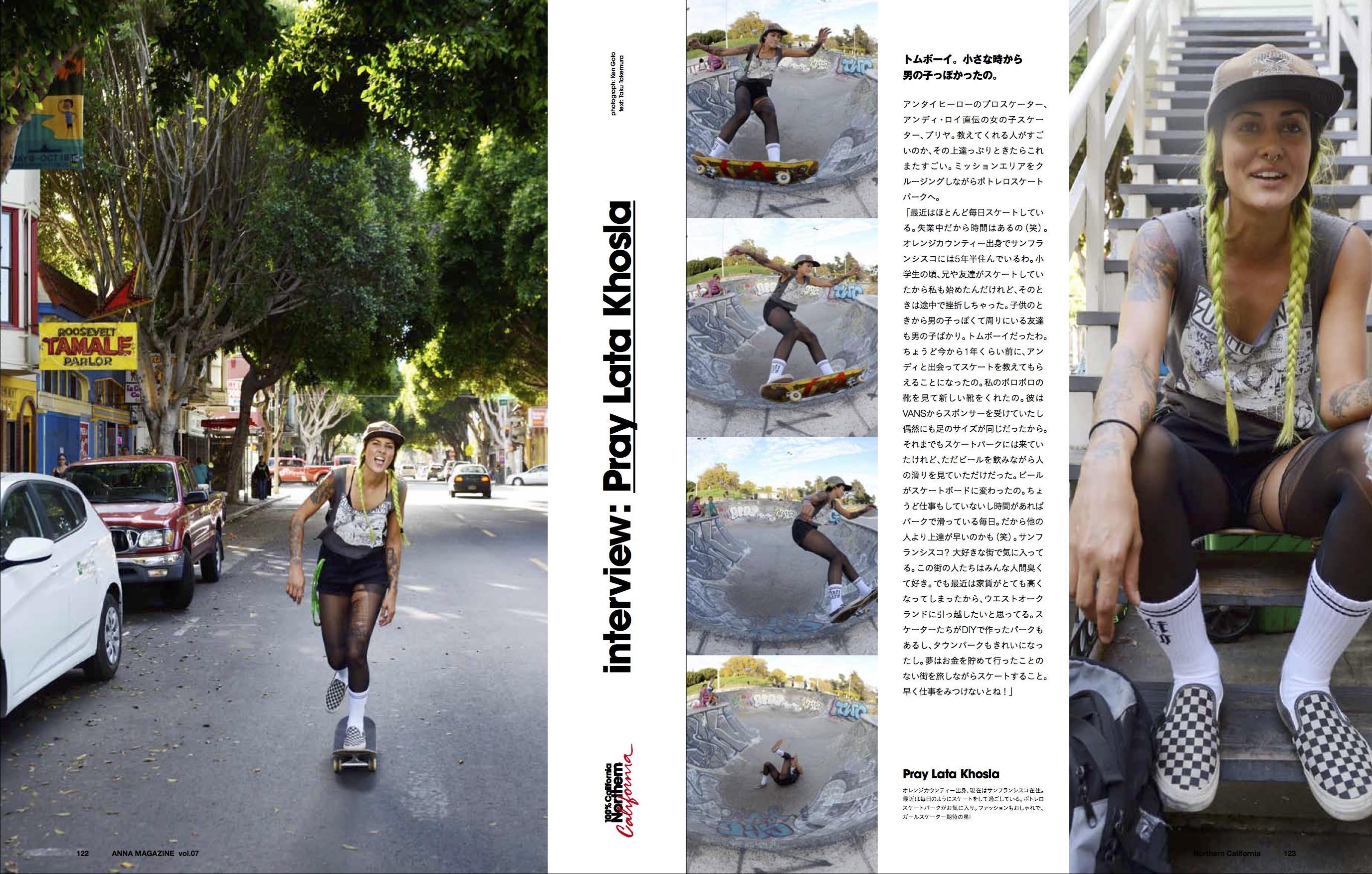anna magazine vol.7 P33
