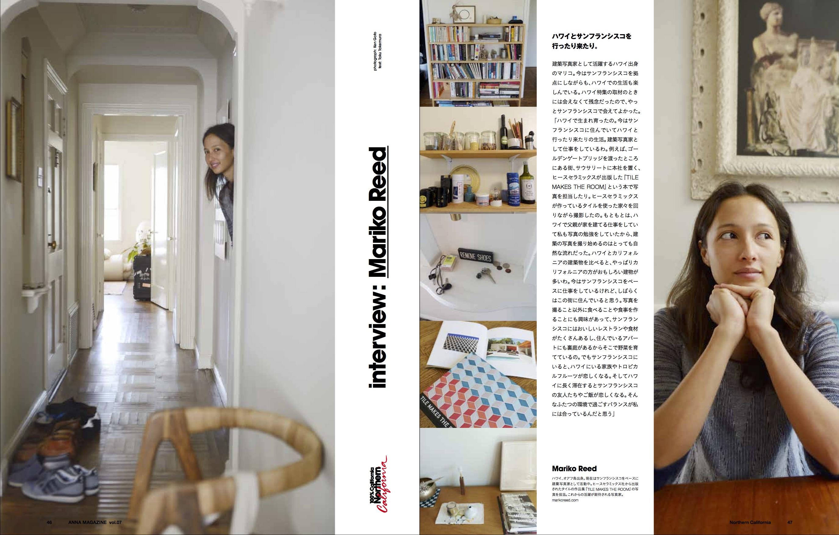 anna magazine vol.7 P12
