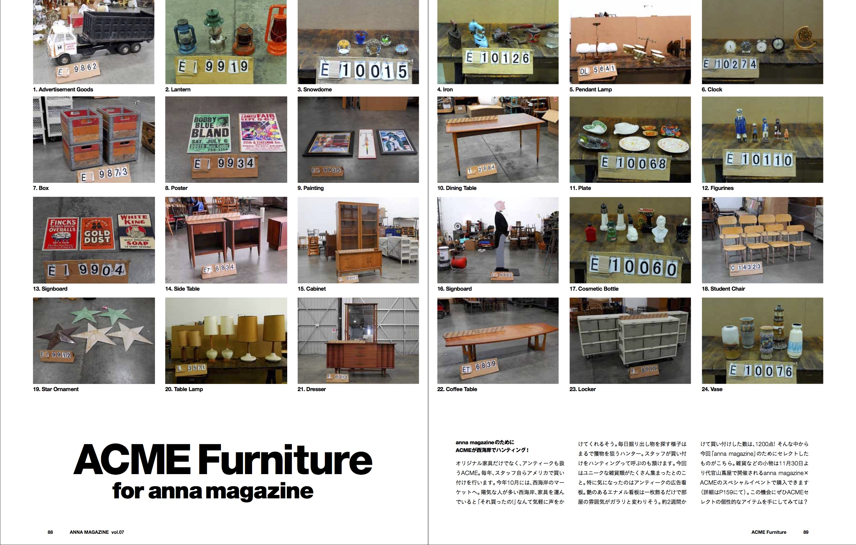 anna magazine vol.7 P25