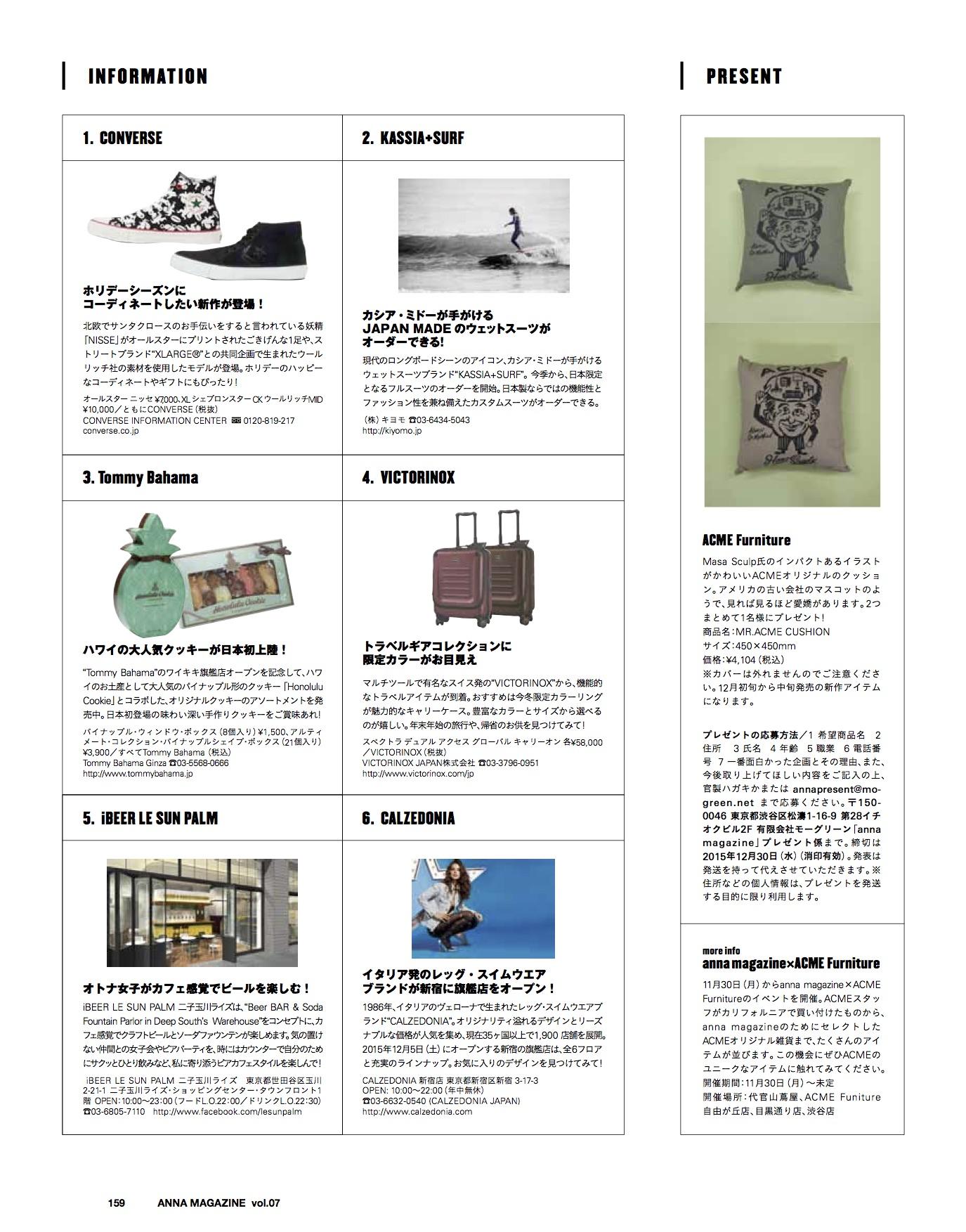 anna magazine vol.7 P45