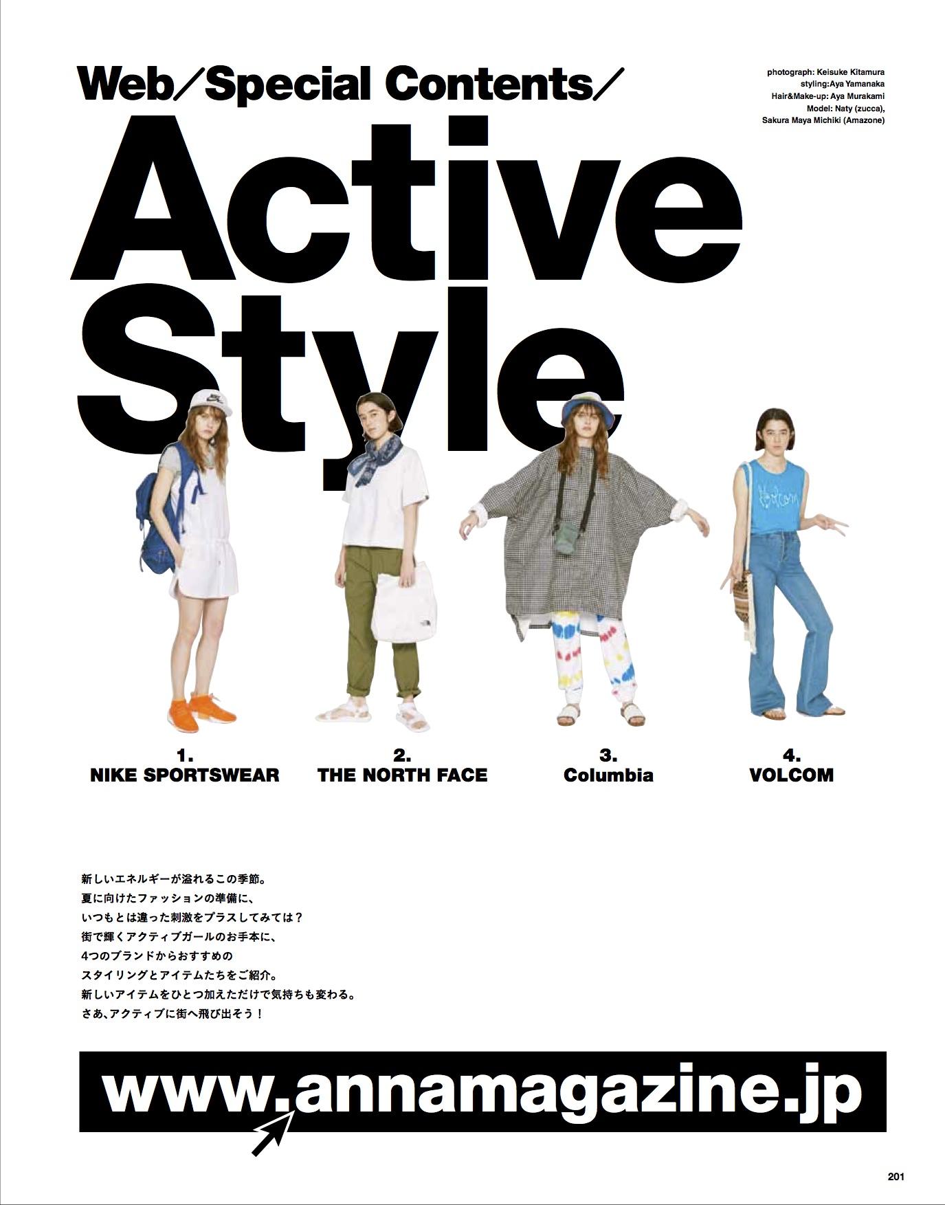 anna magazine vol.8 P101