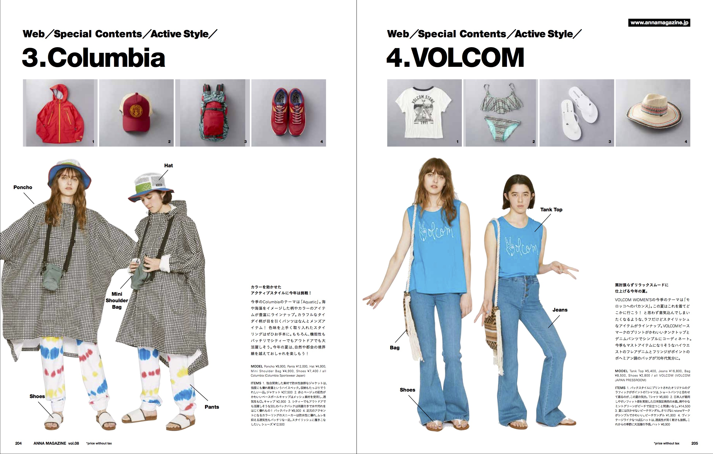 anna magazine vol.8 P103